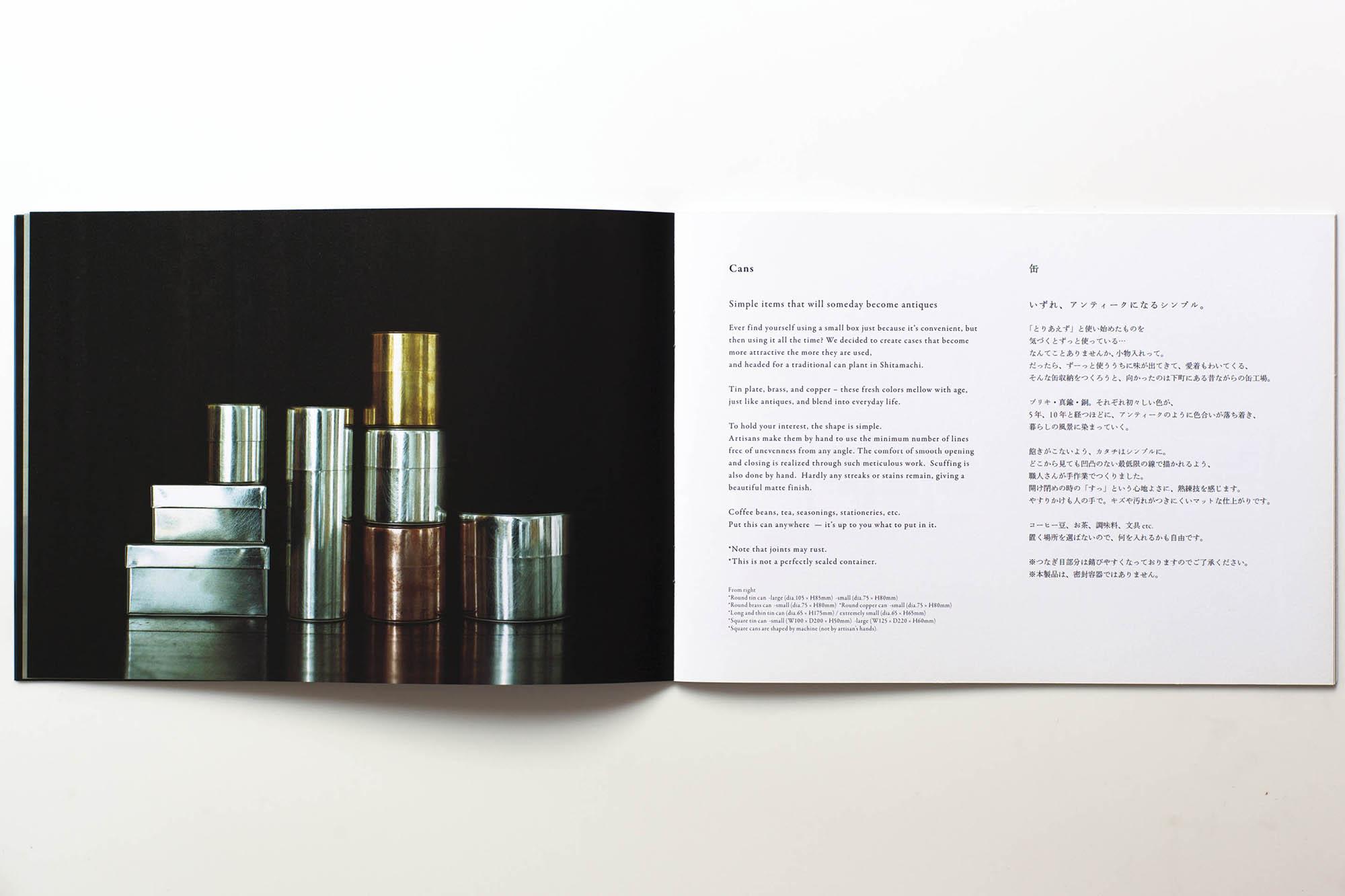 branding_08