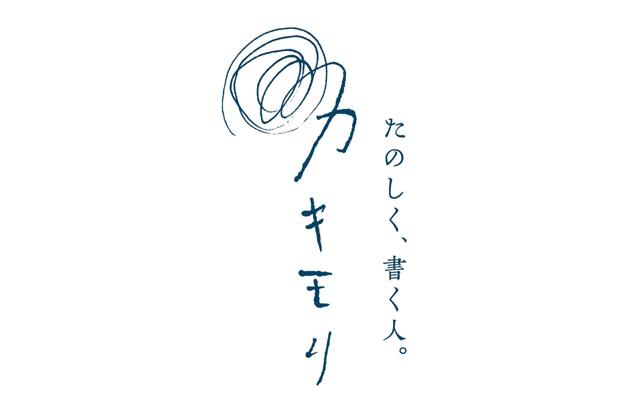 K_branding2