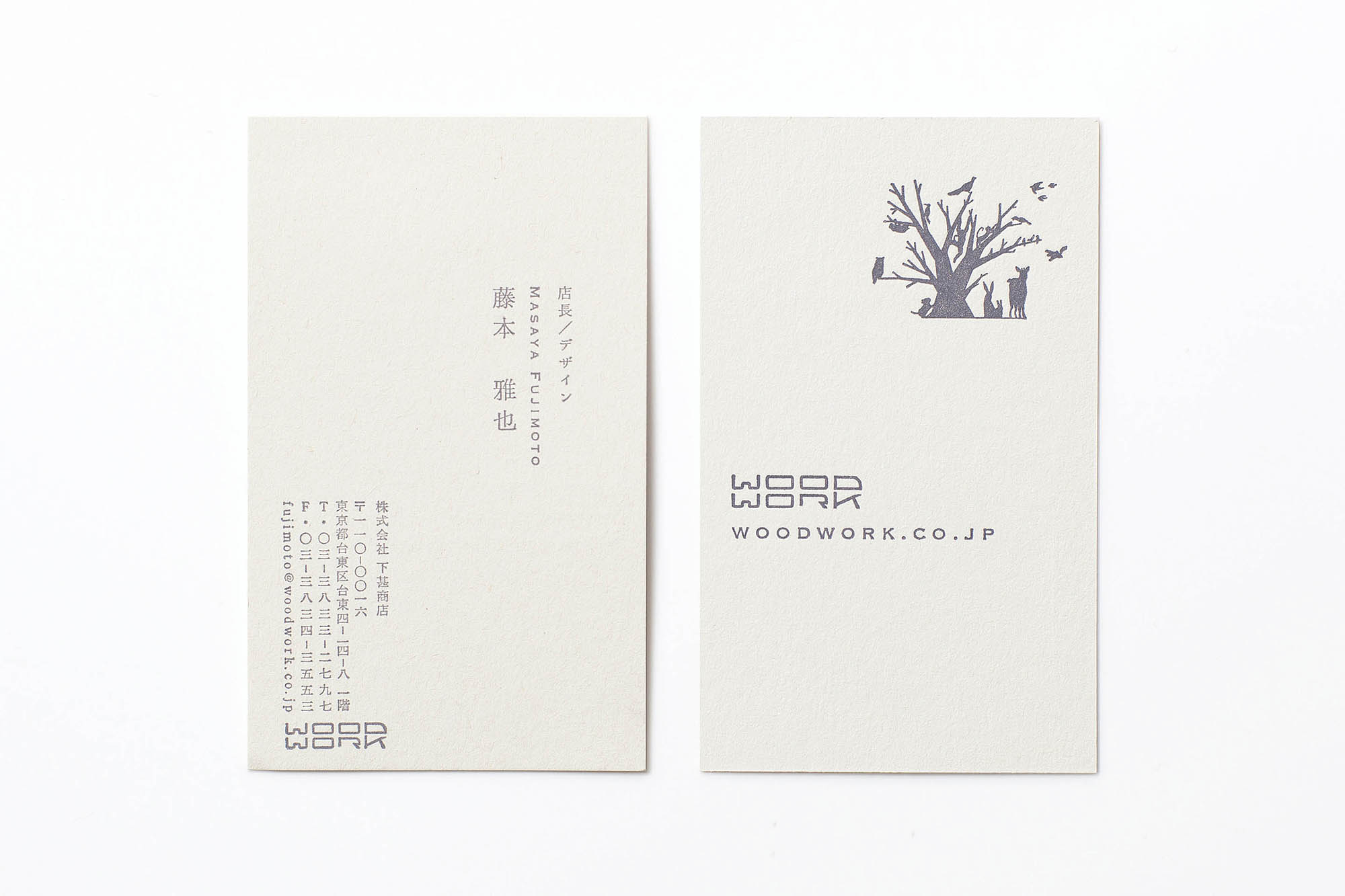 branding_63