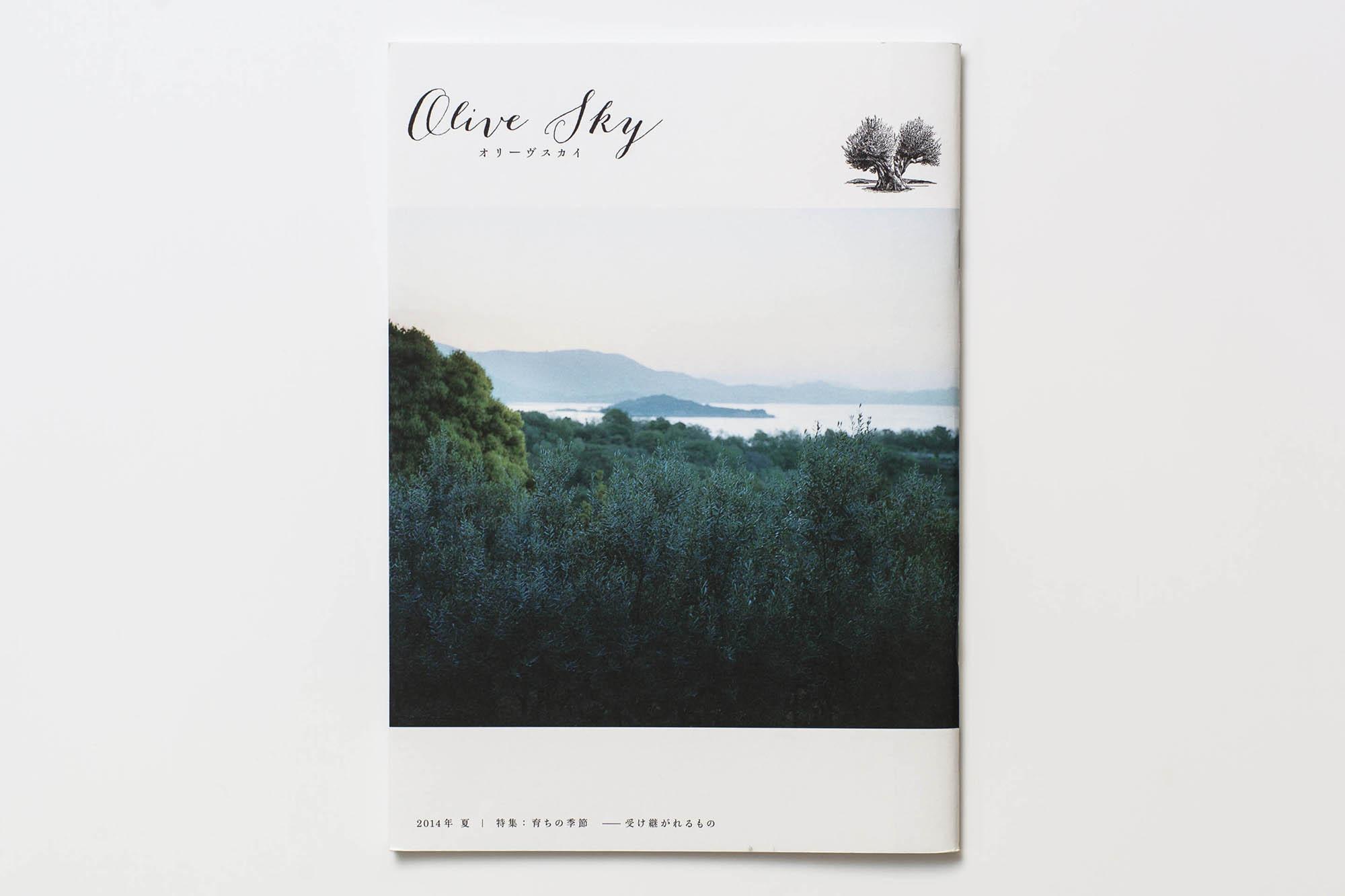 book_03_50