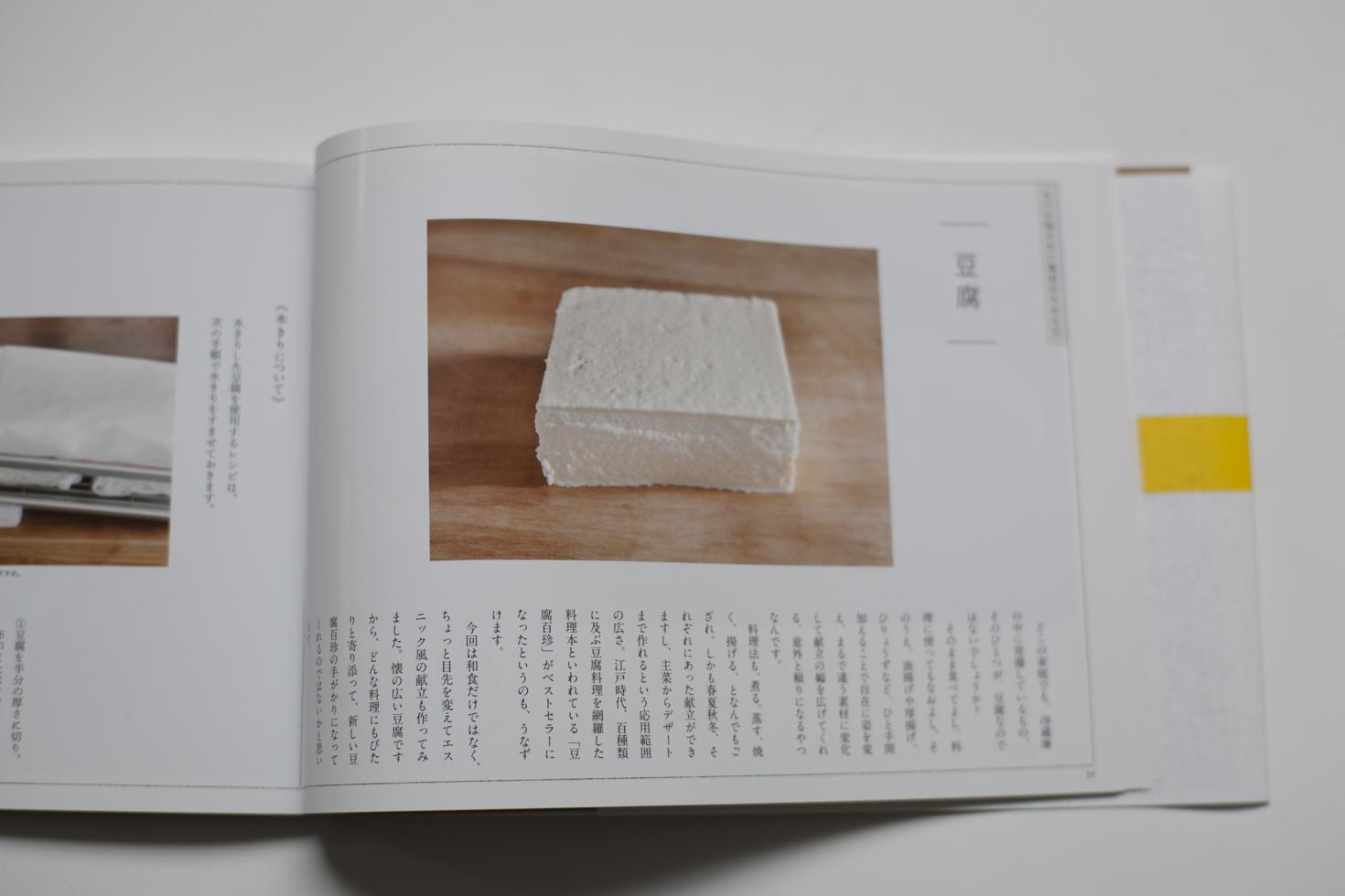 2013_nanakusa_06