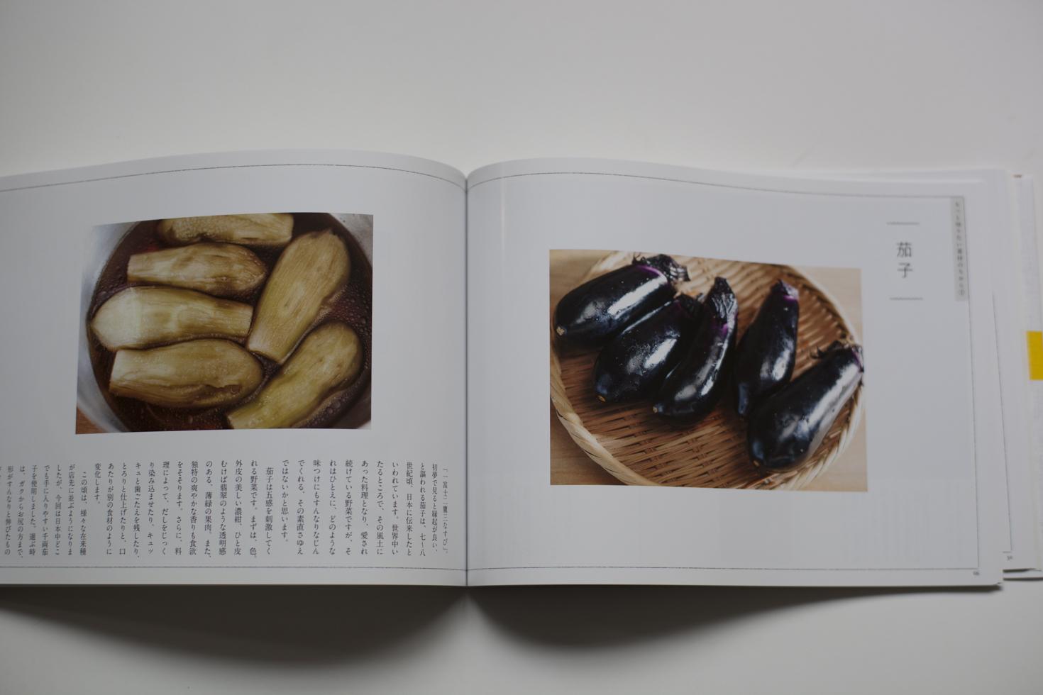 2013_nanakusa_07