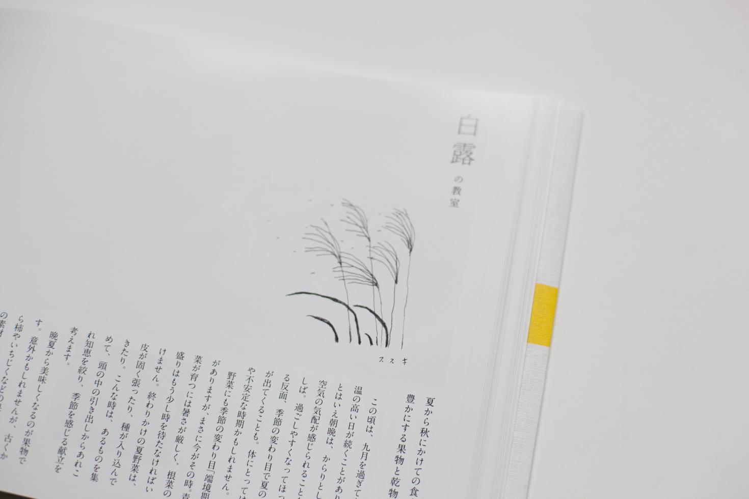 2013_nanakusa_10