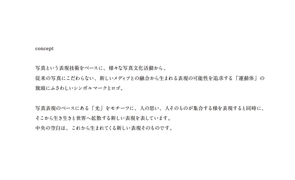 東京造形大学 写真専攻領域 ZOKEI PHOTO LAB. statement