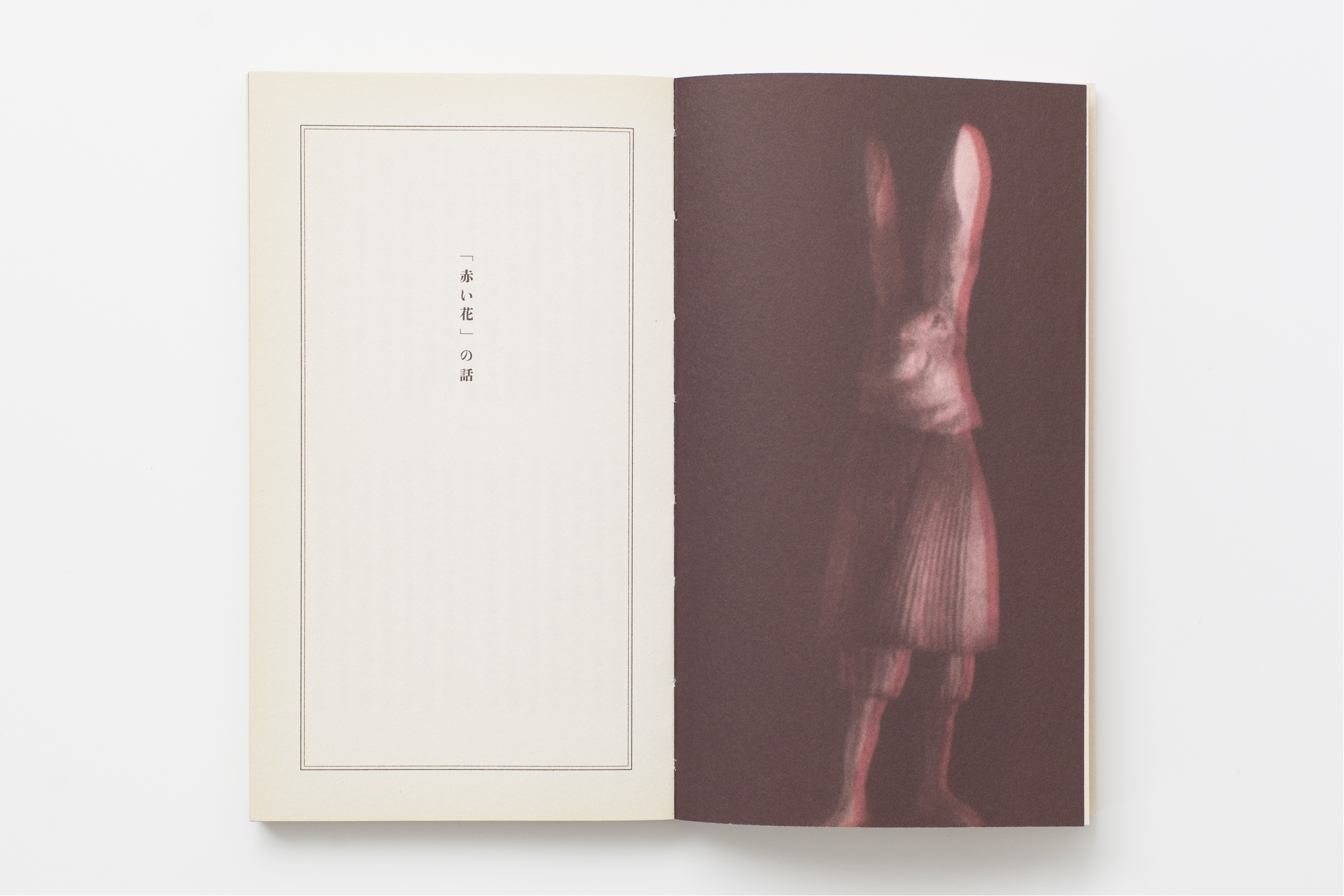 WORKS_BOOK103