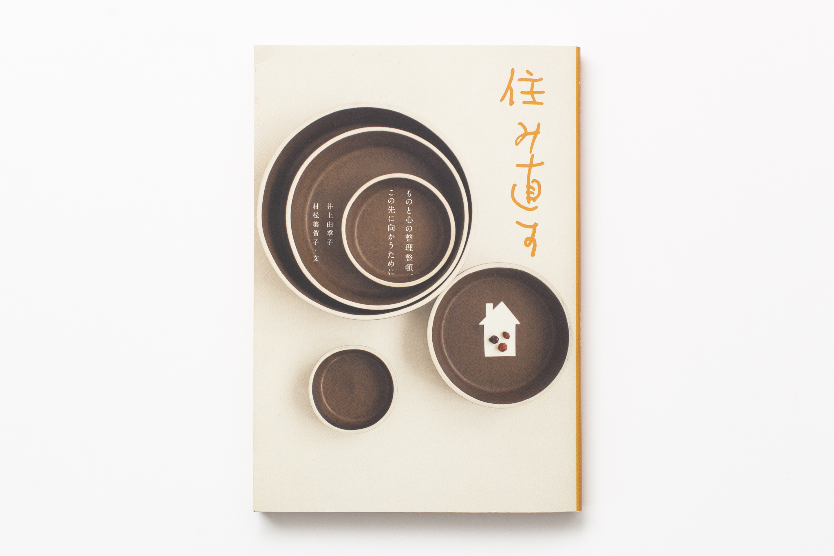 WORKS_BOOK105