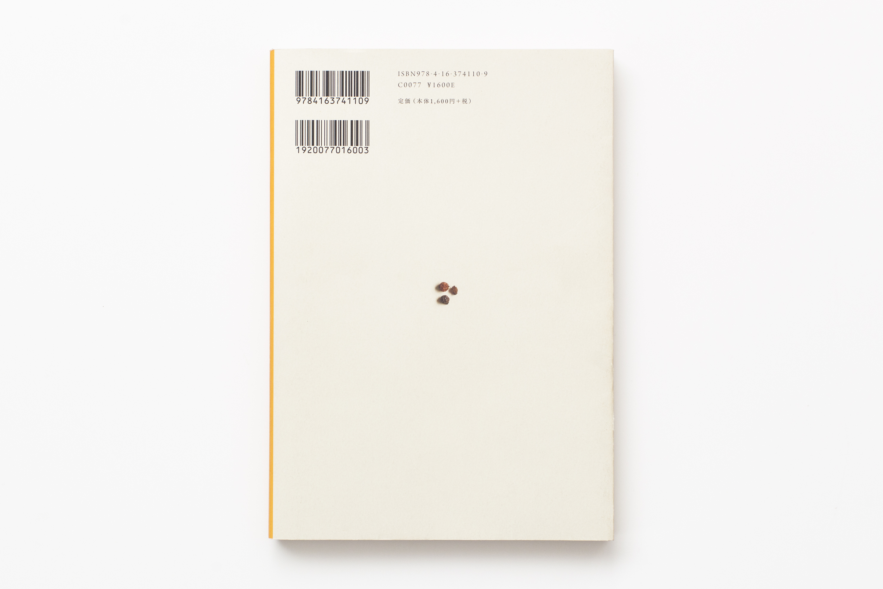 WORKS_BOOK107