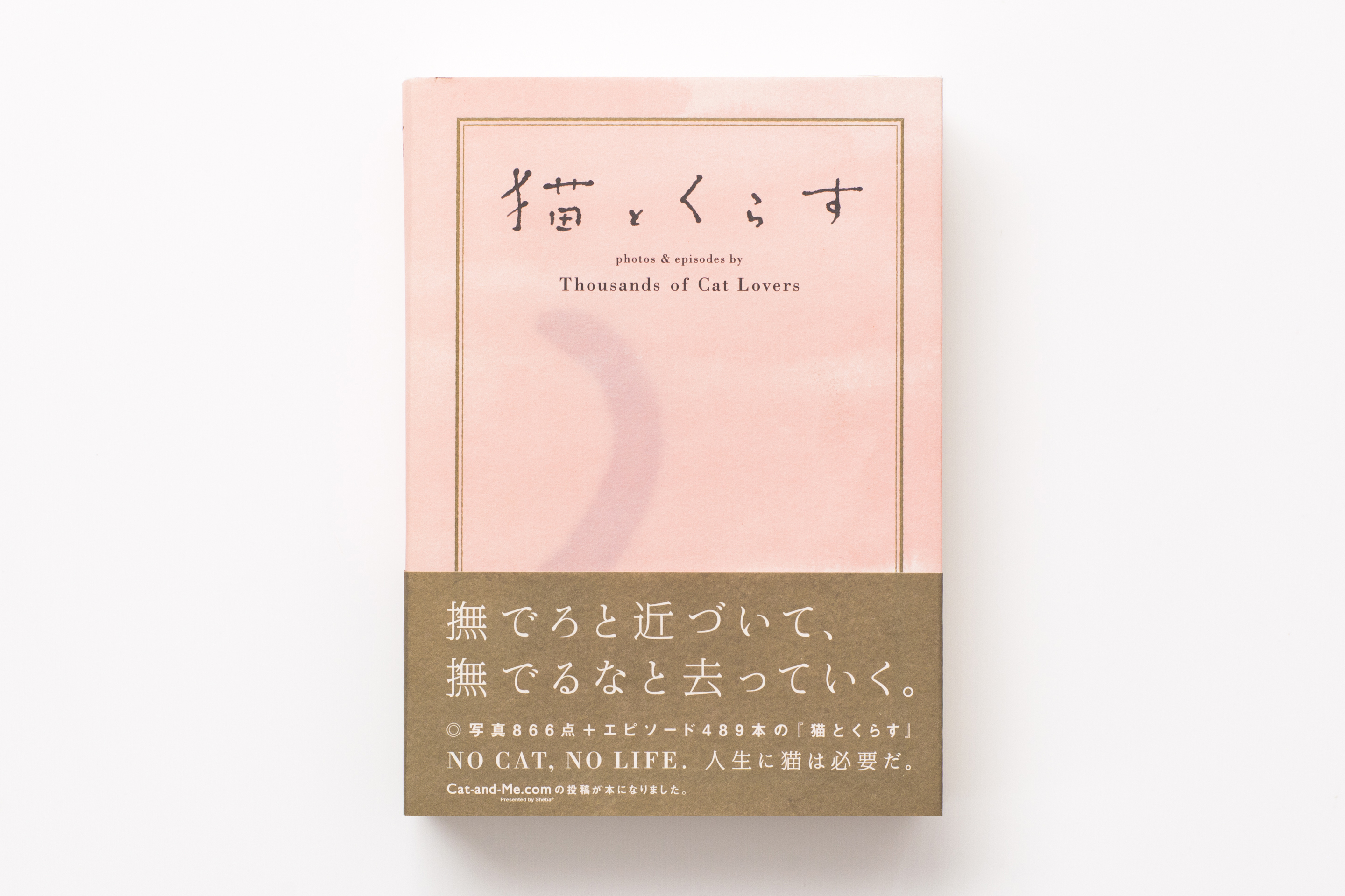 WORKS_BOOK109