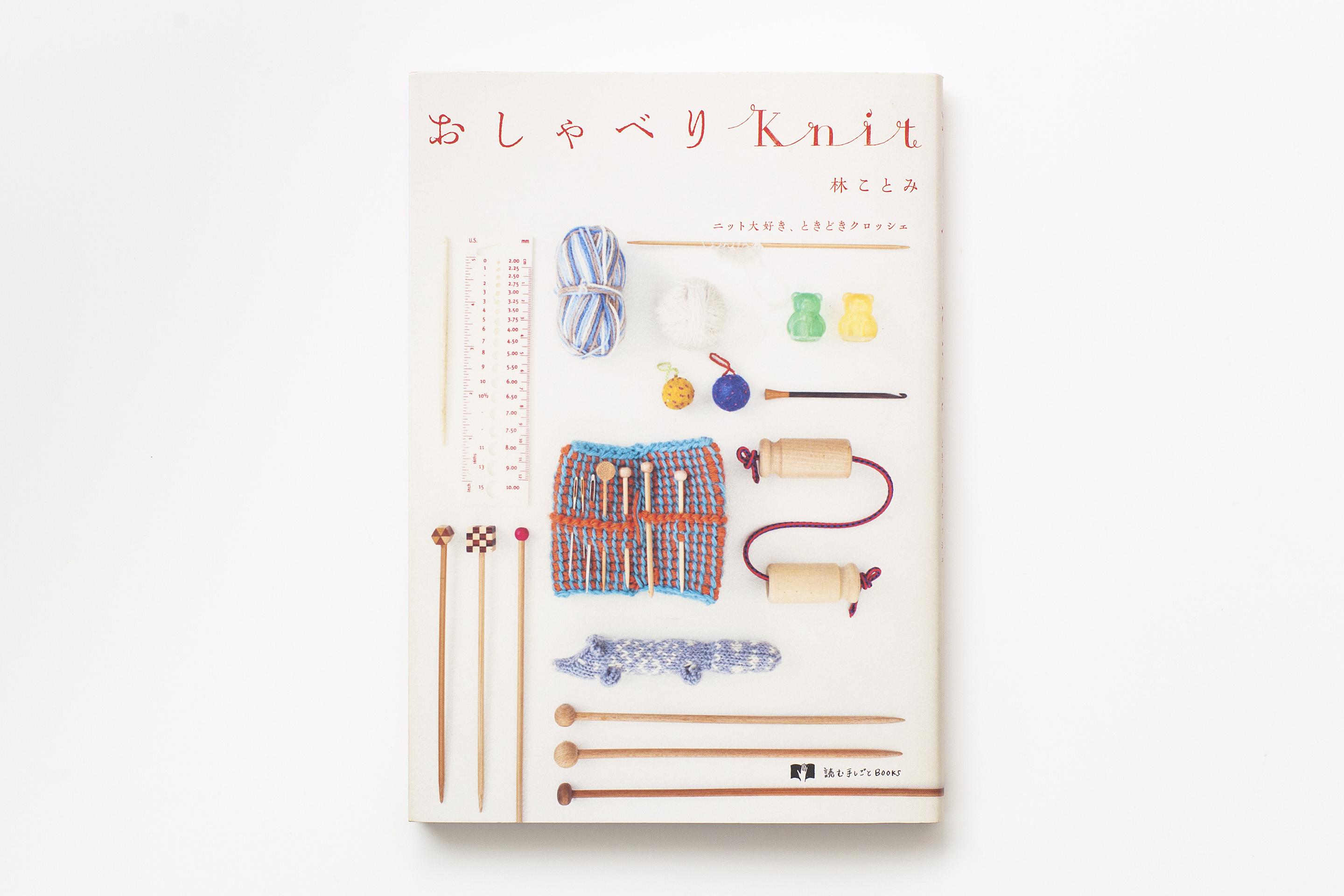 WORKS_BOOK115