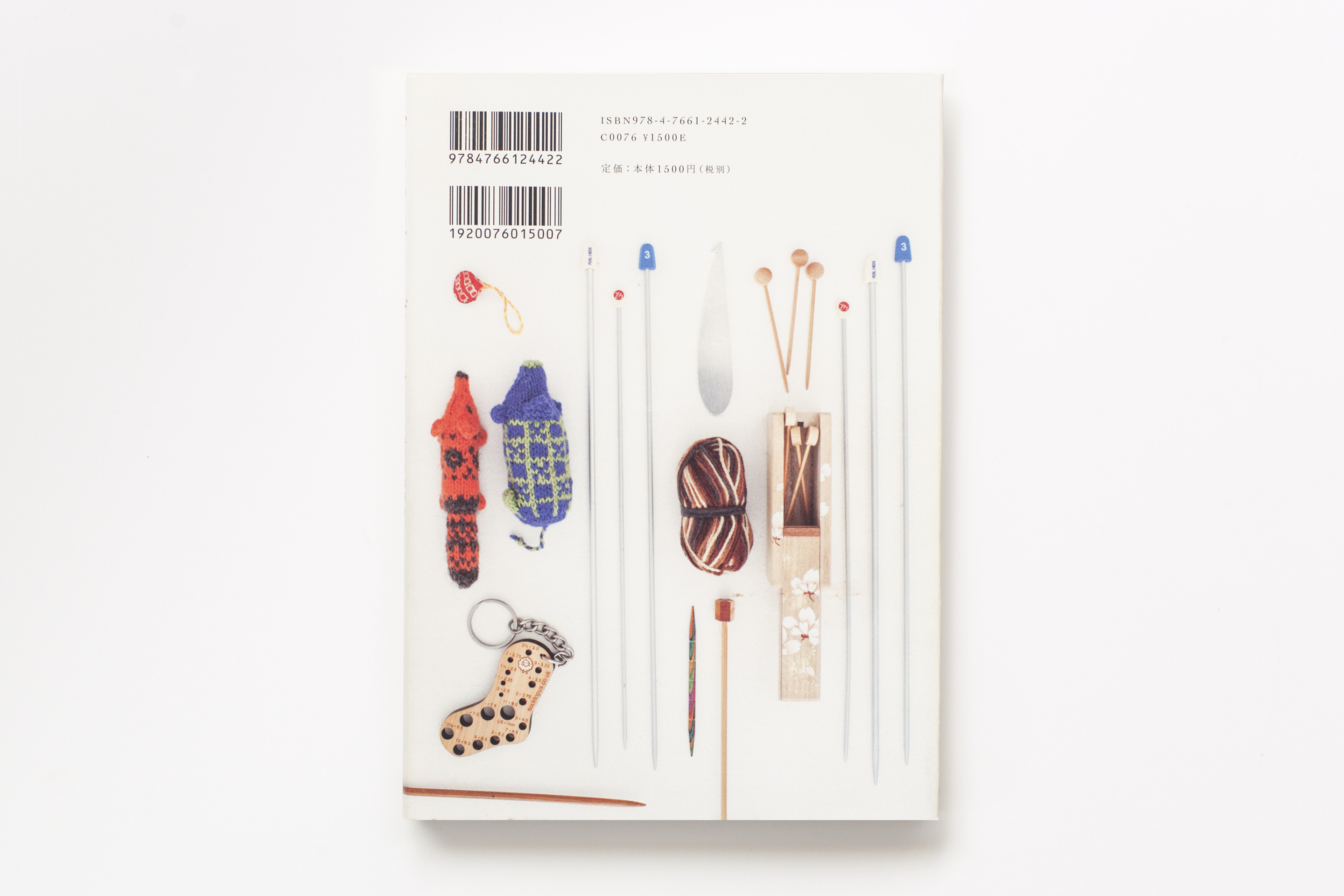 WORKS_BOOK116