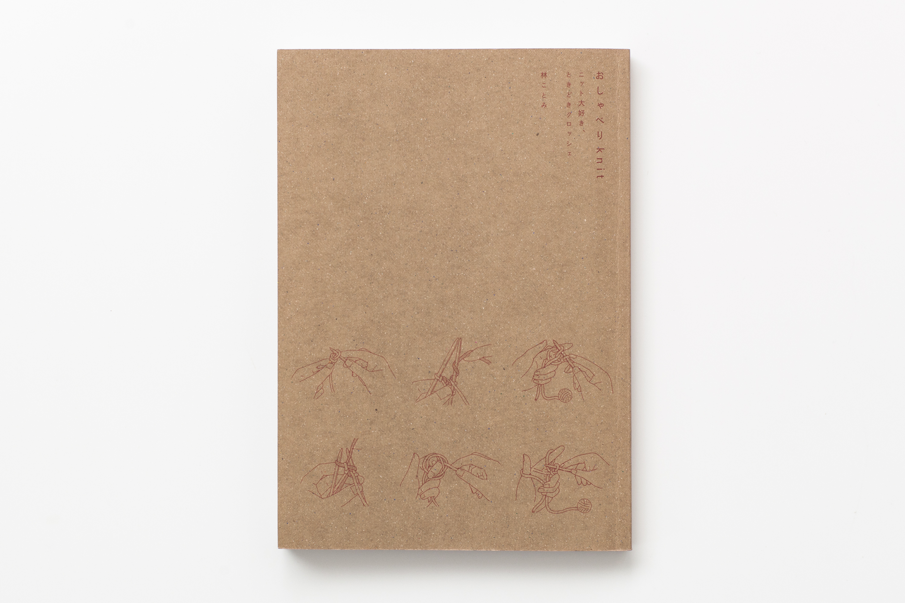 WORKS_BOOK117