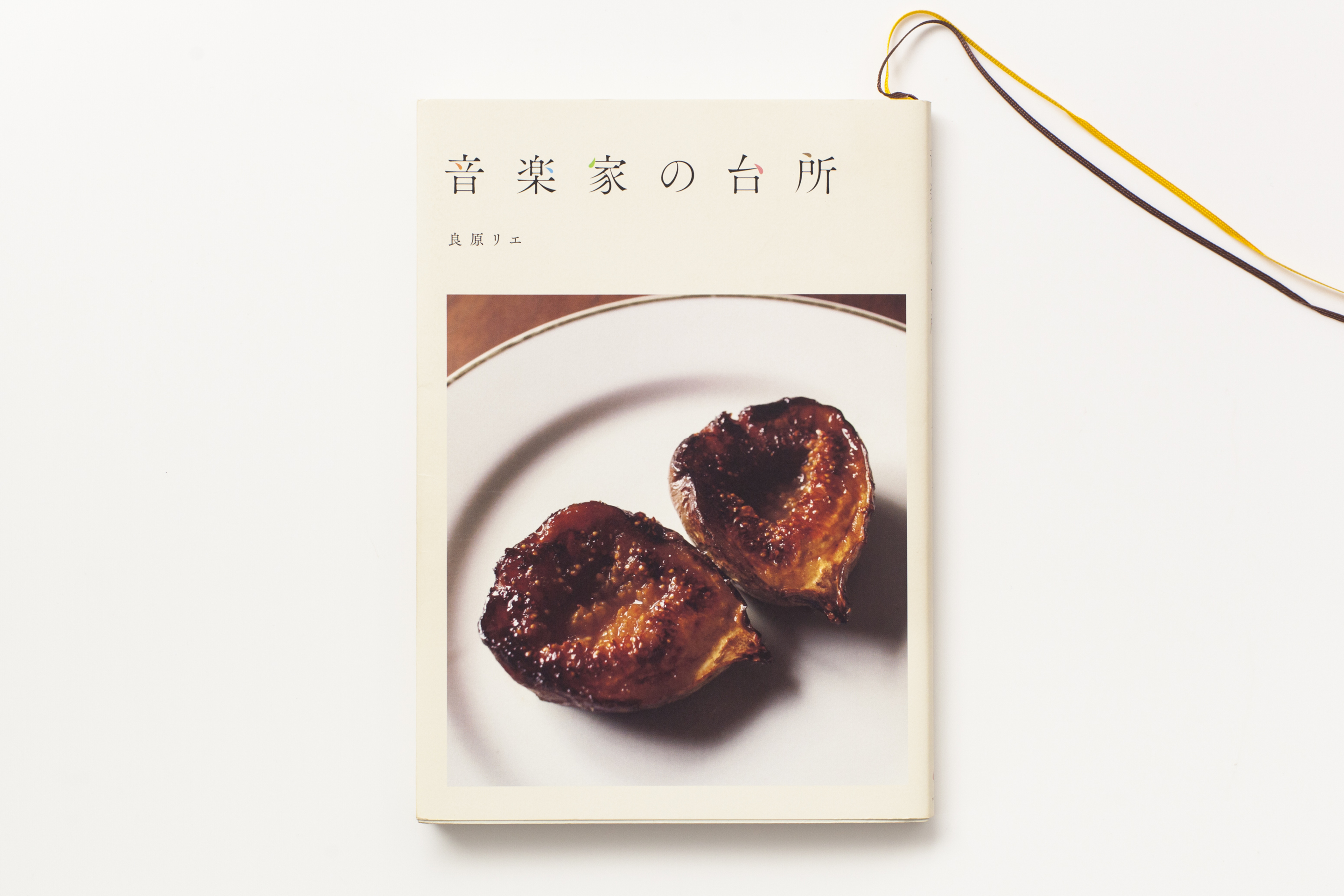 WORKS_BOOK119