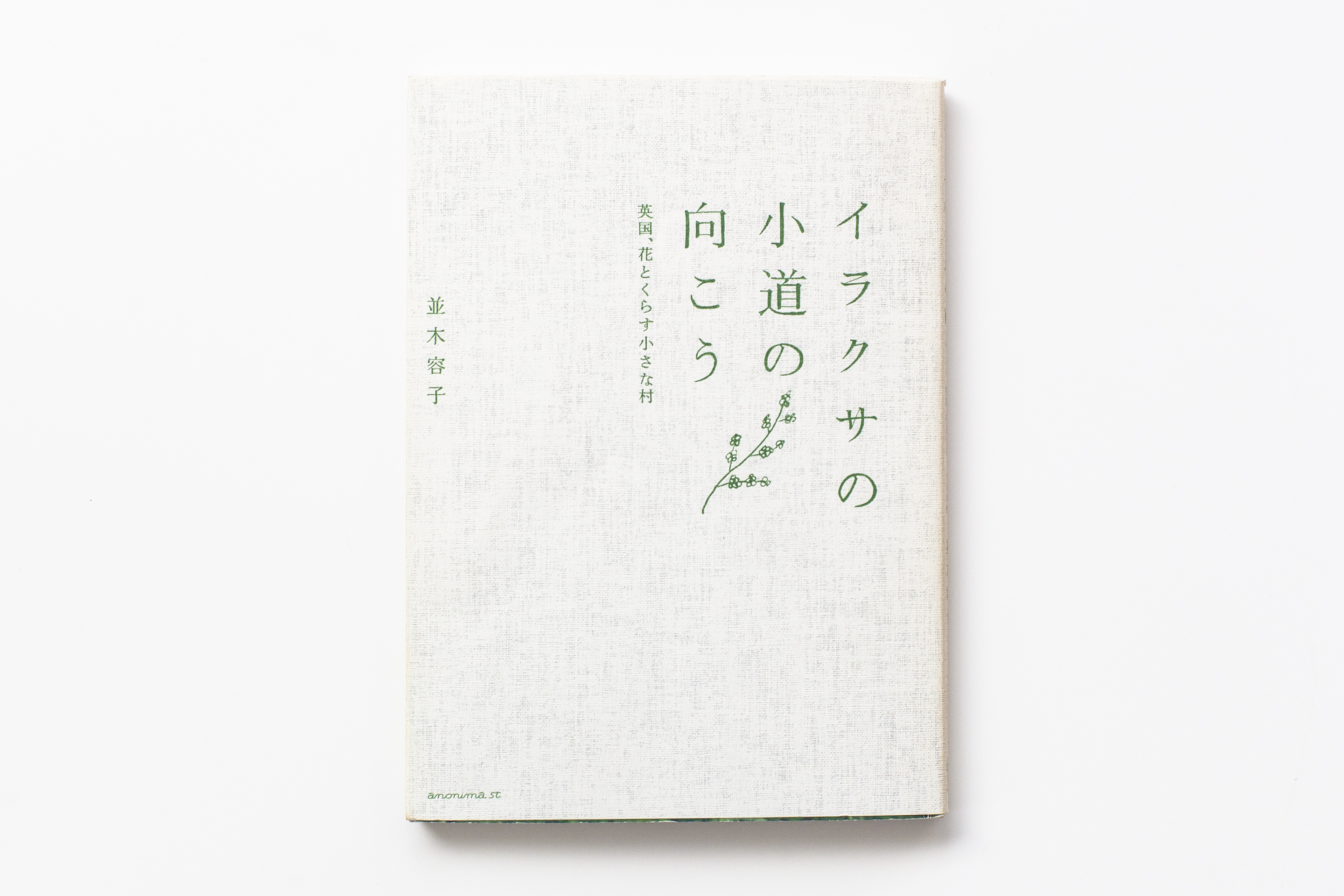 WORKS_BOOK121