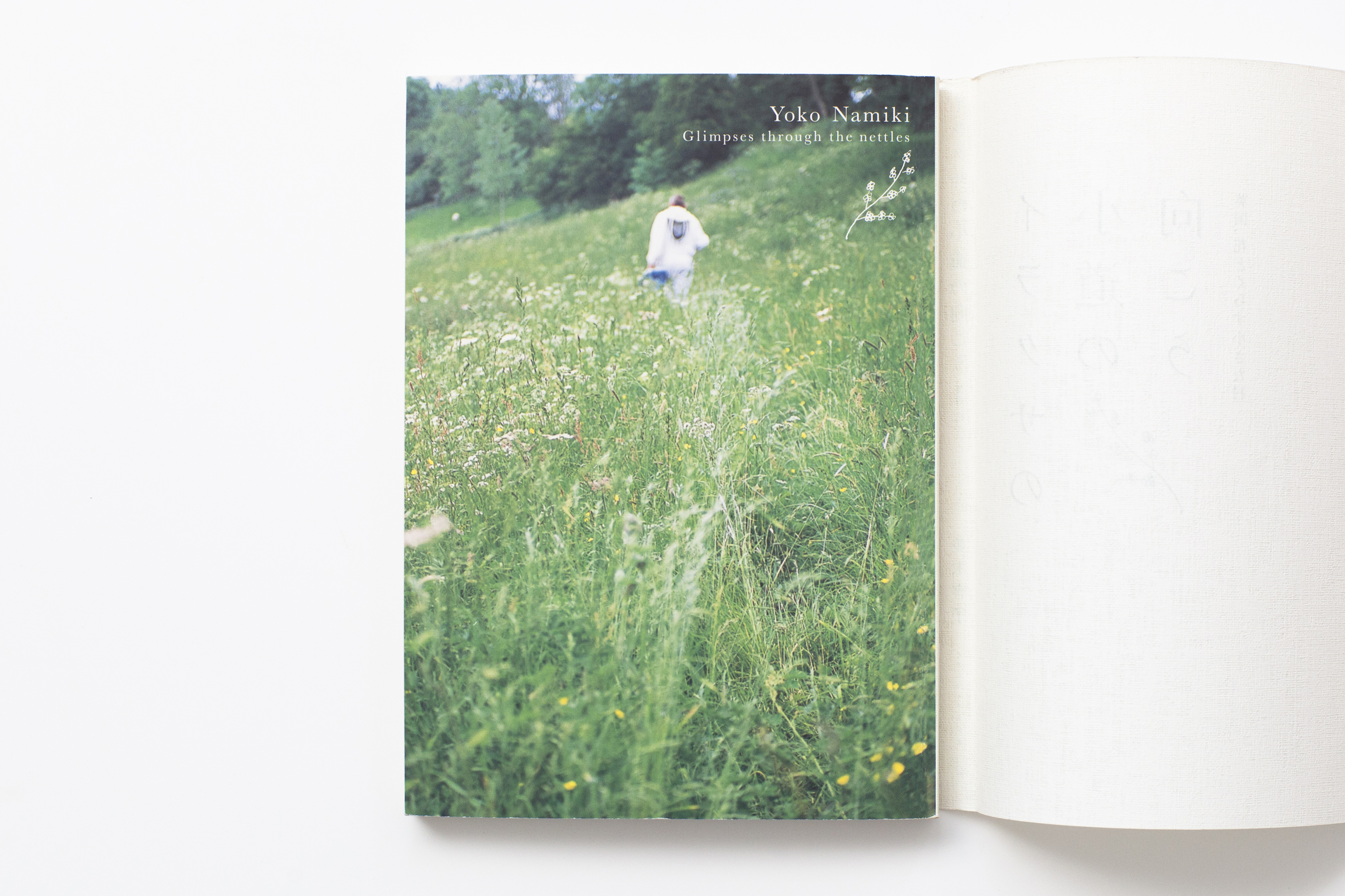 WORKS_BOOK122