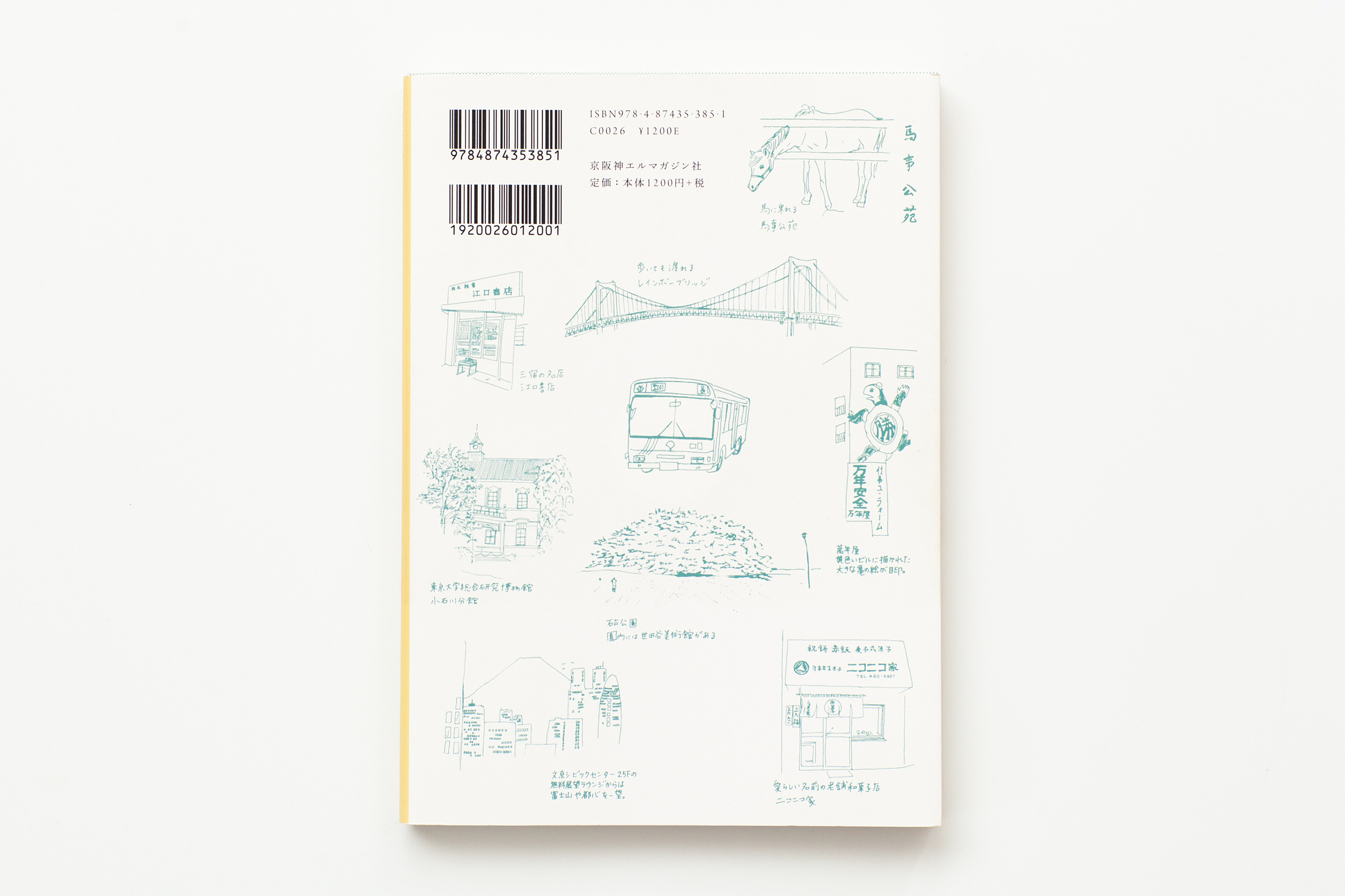 WORKS_BOOK125
