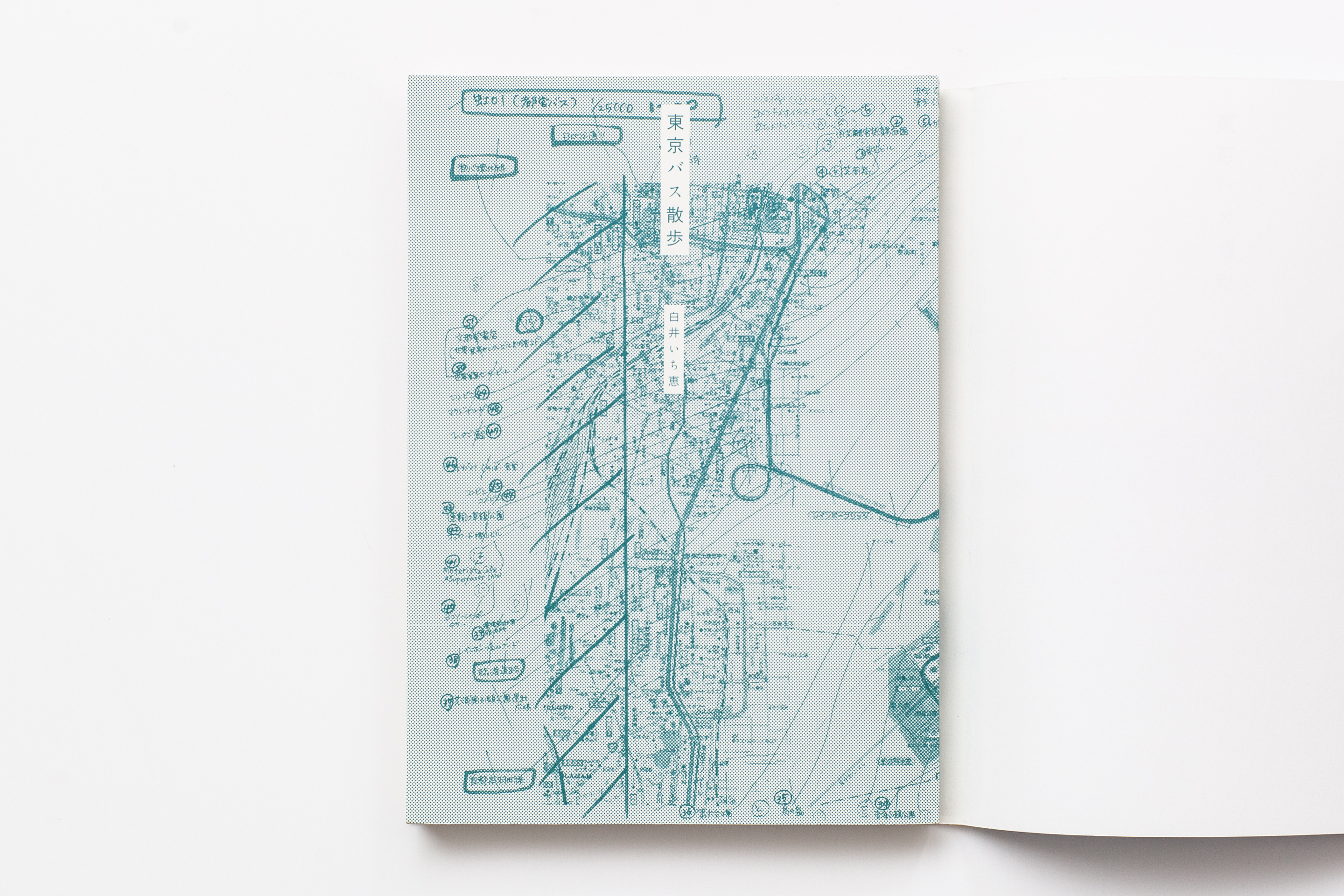 WORKS_BOOK126