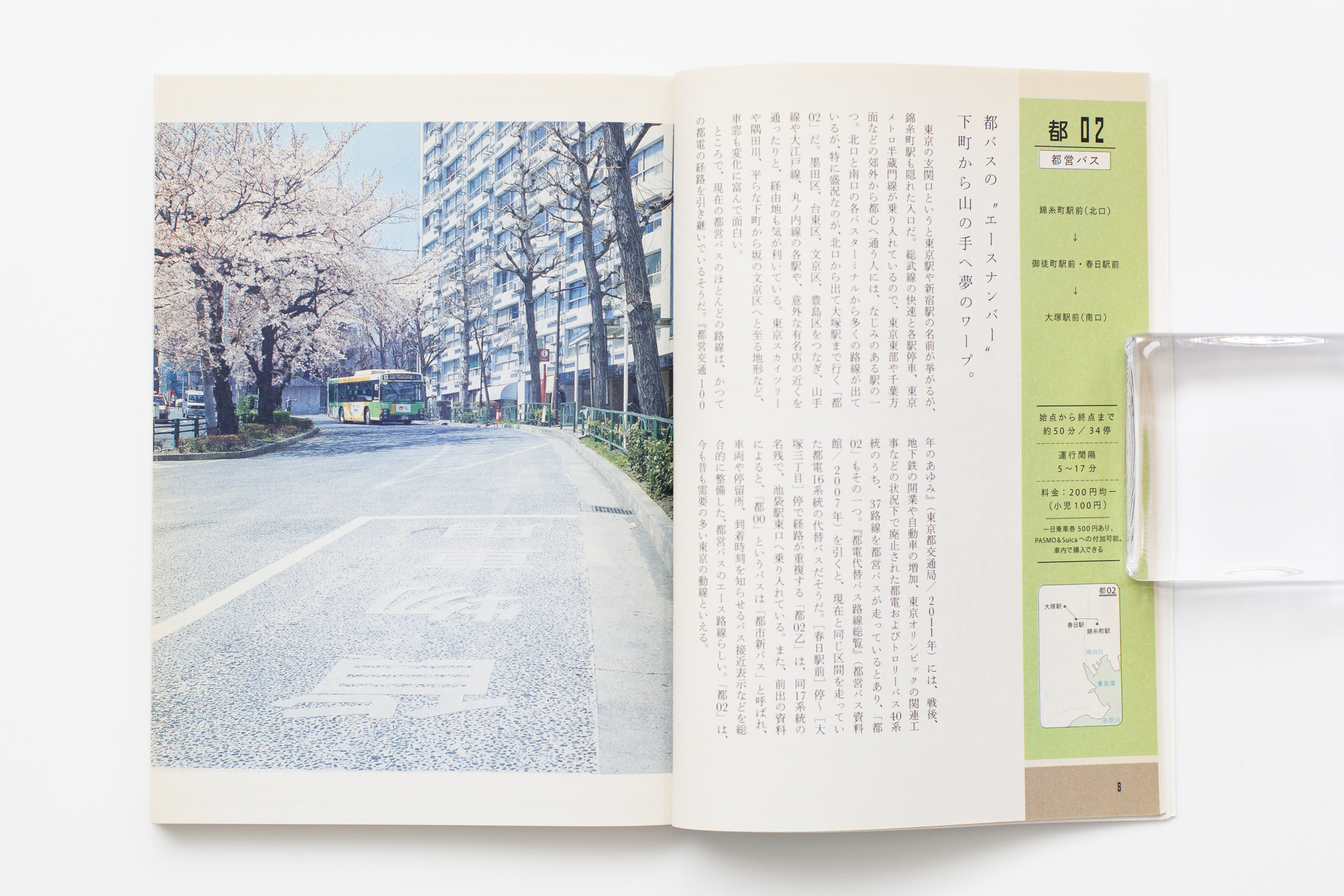WORKS_BOOK127