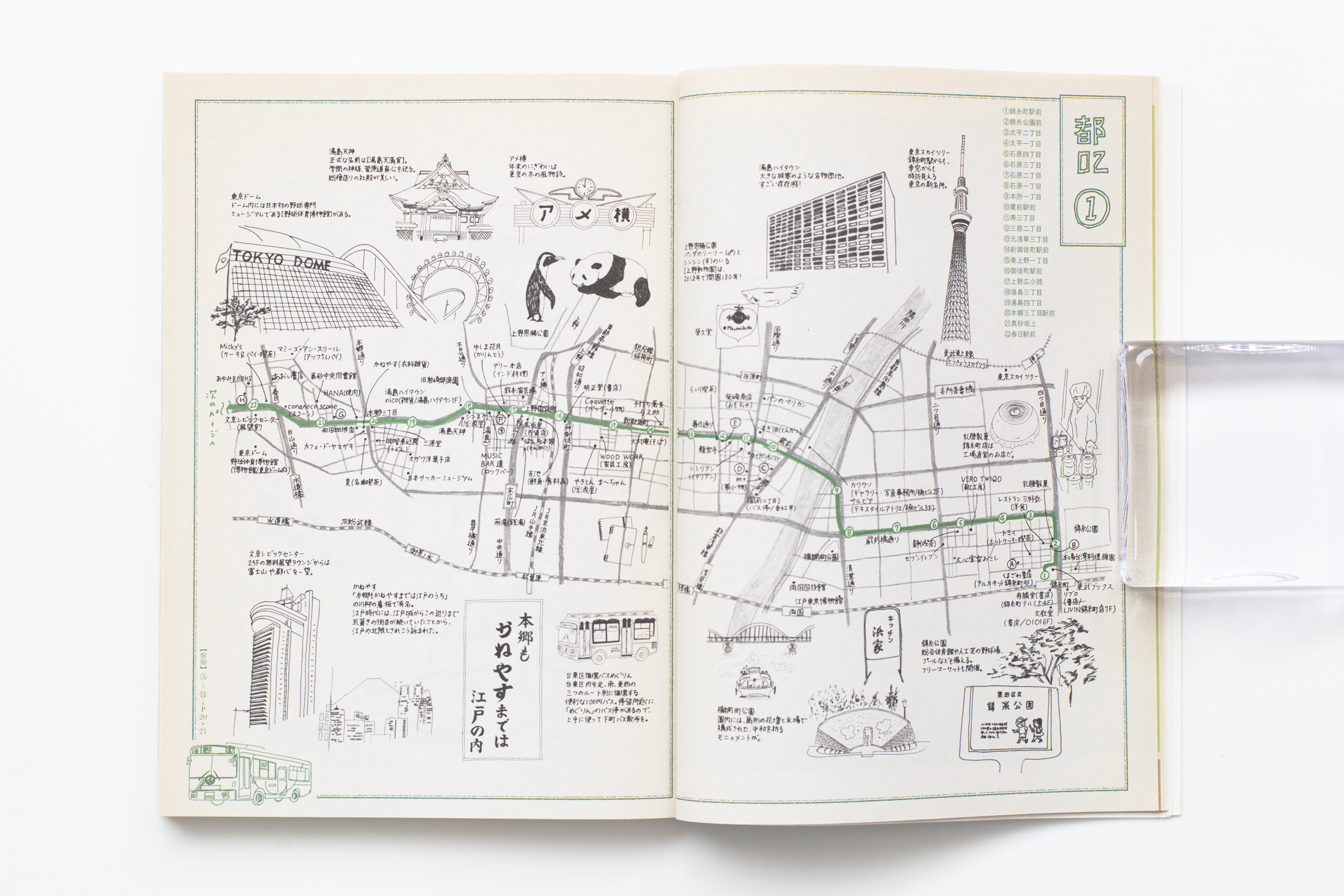 WORKS_BOOK128