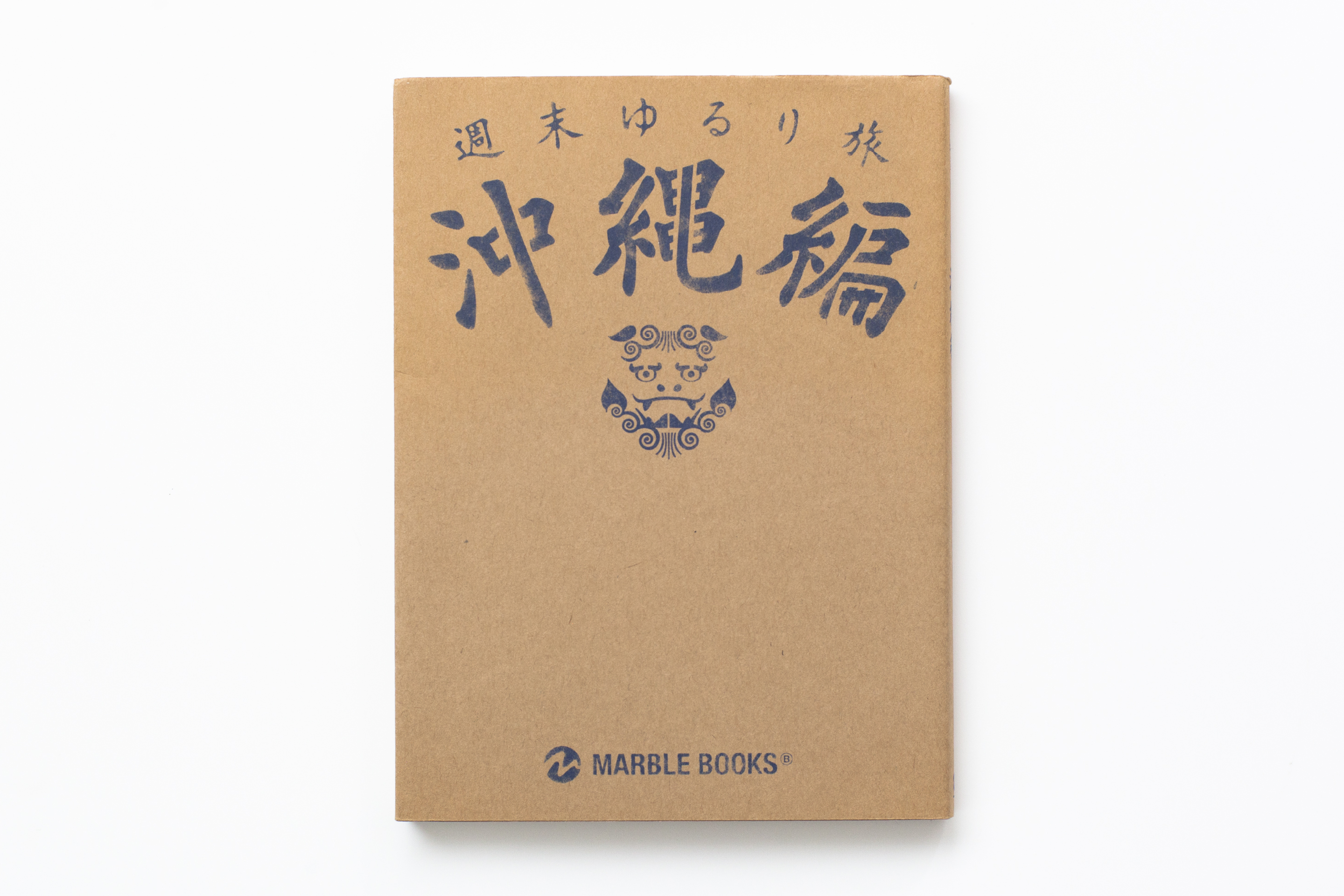 WORKS_BOOK130