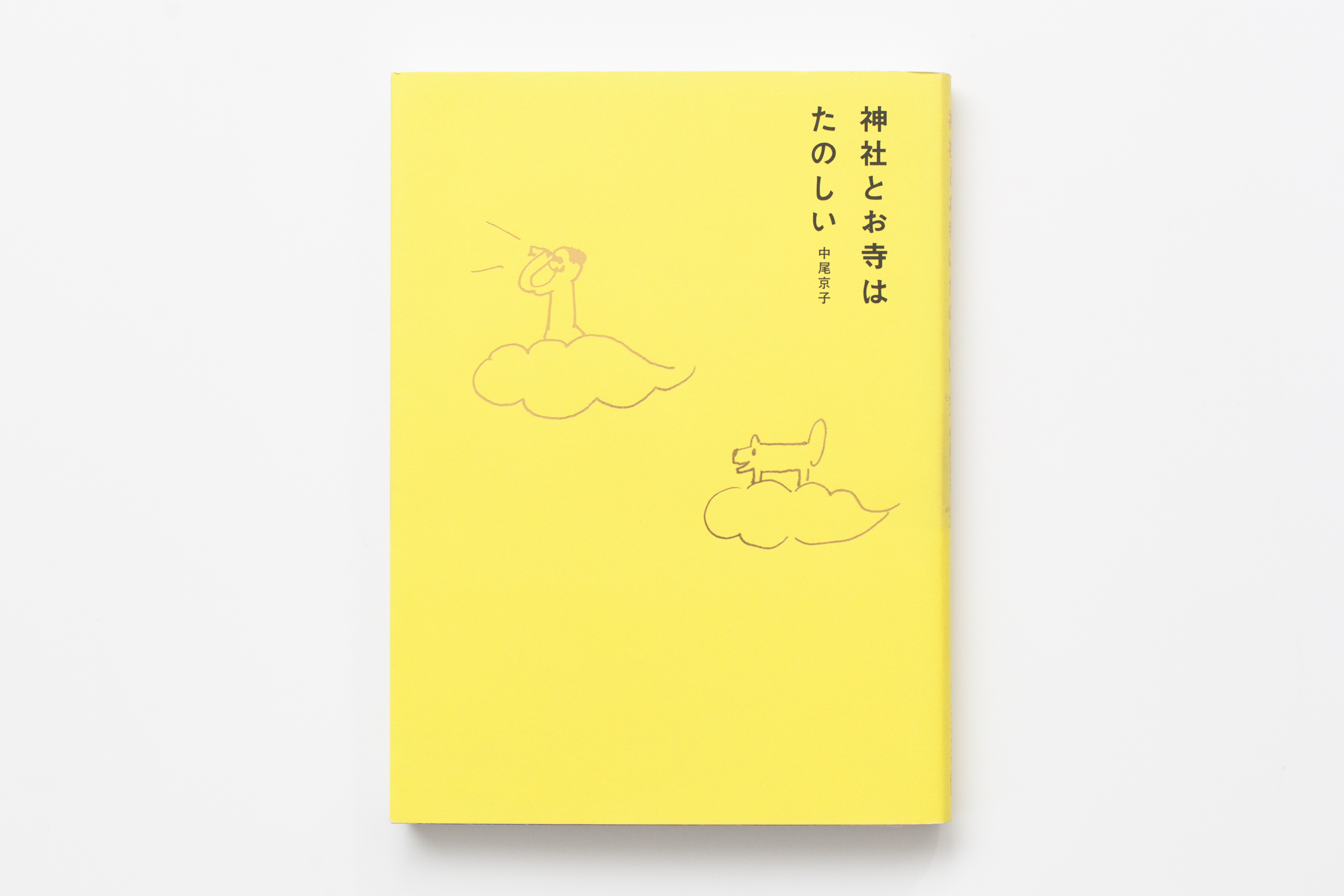 WORKS_BOOK133