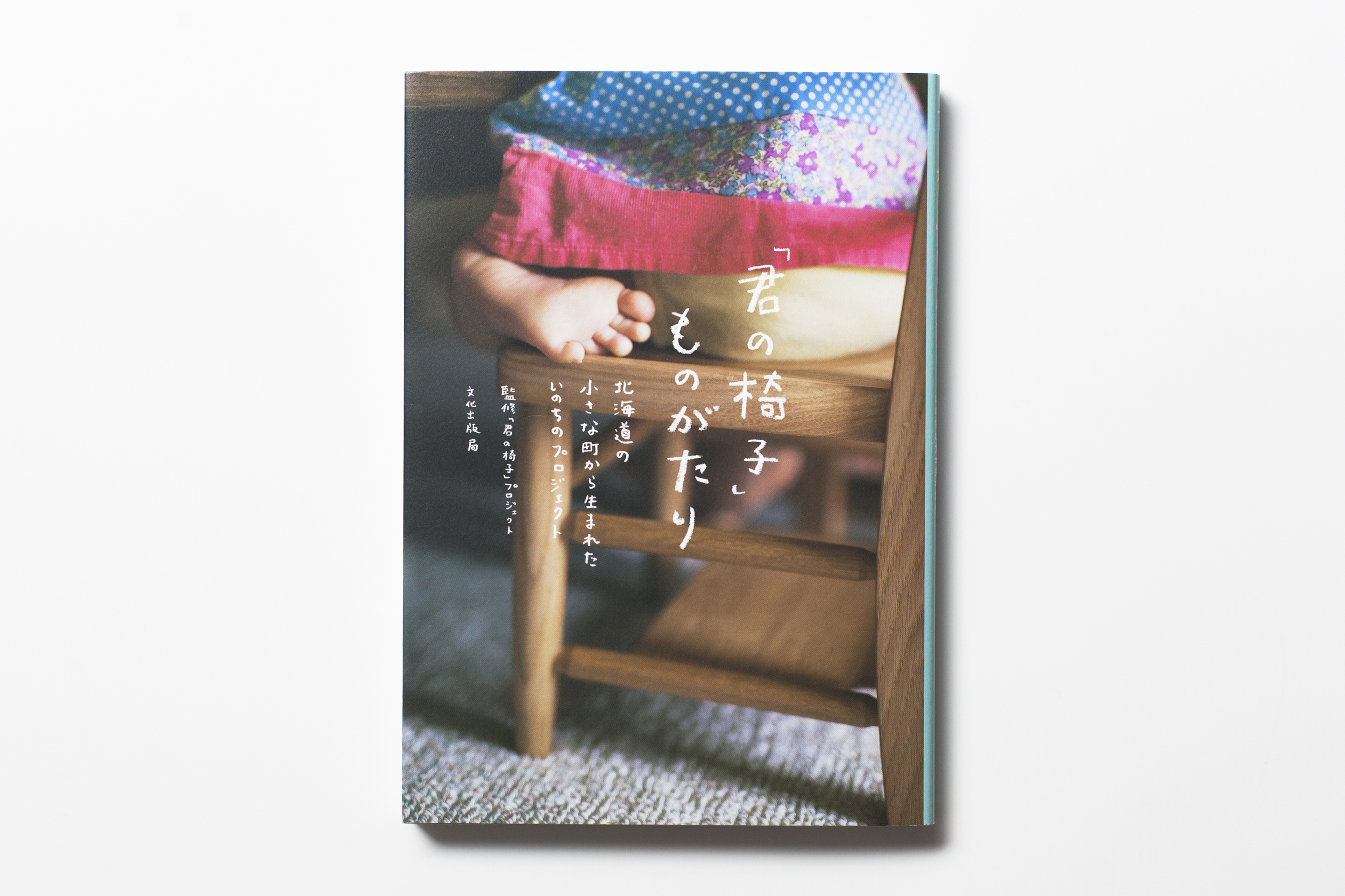 WORKS_BOOK136