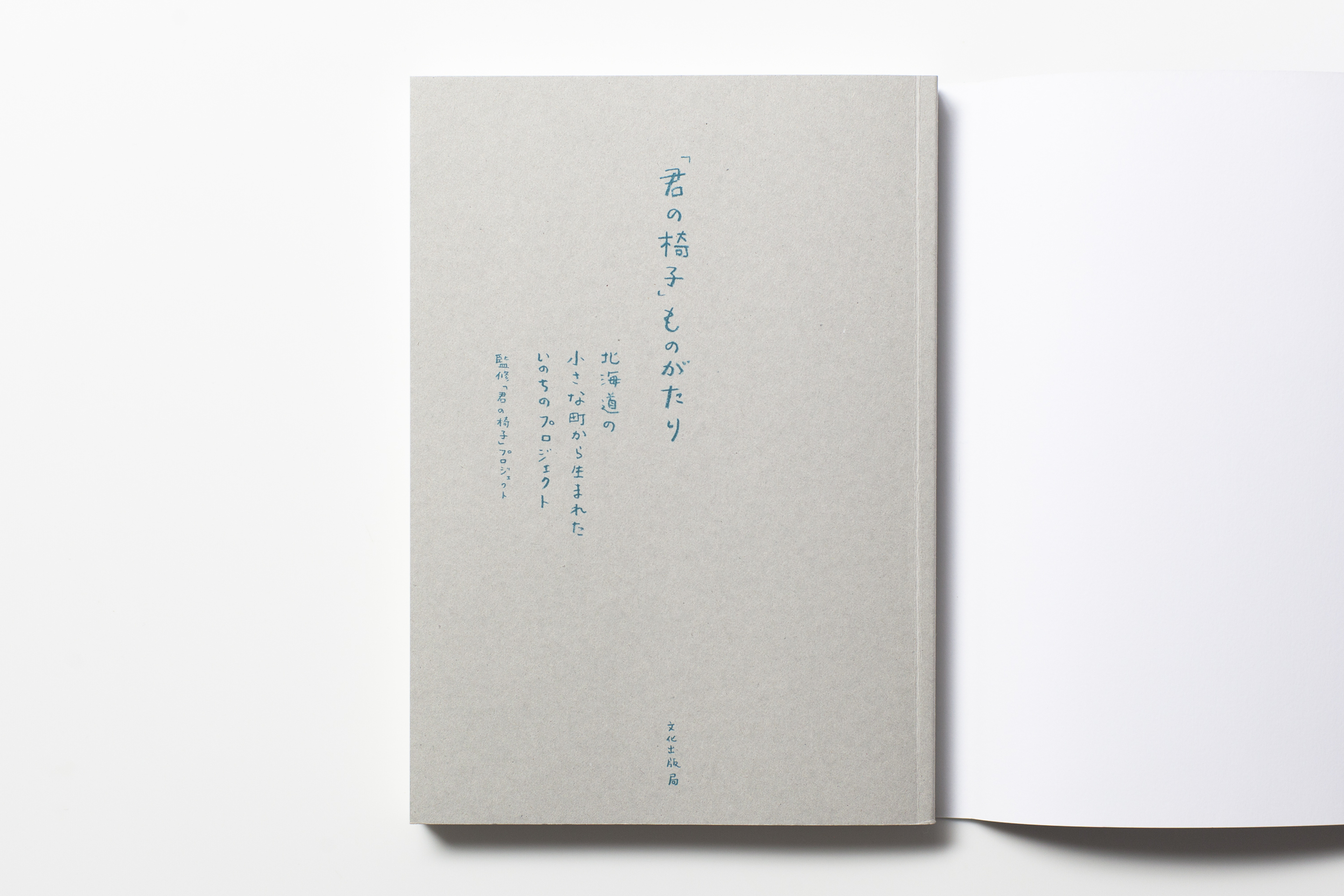 WORKS_BOOK137