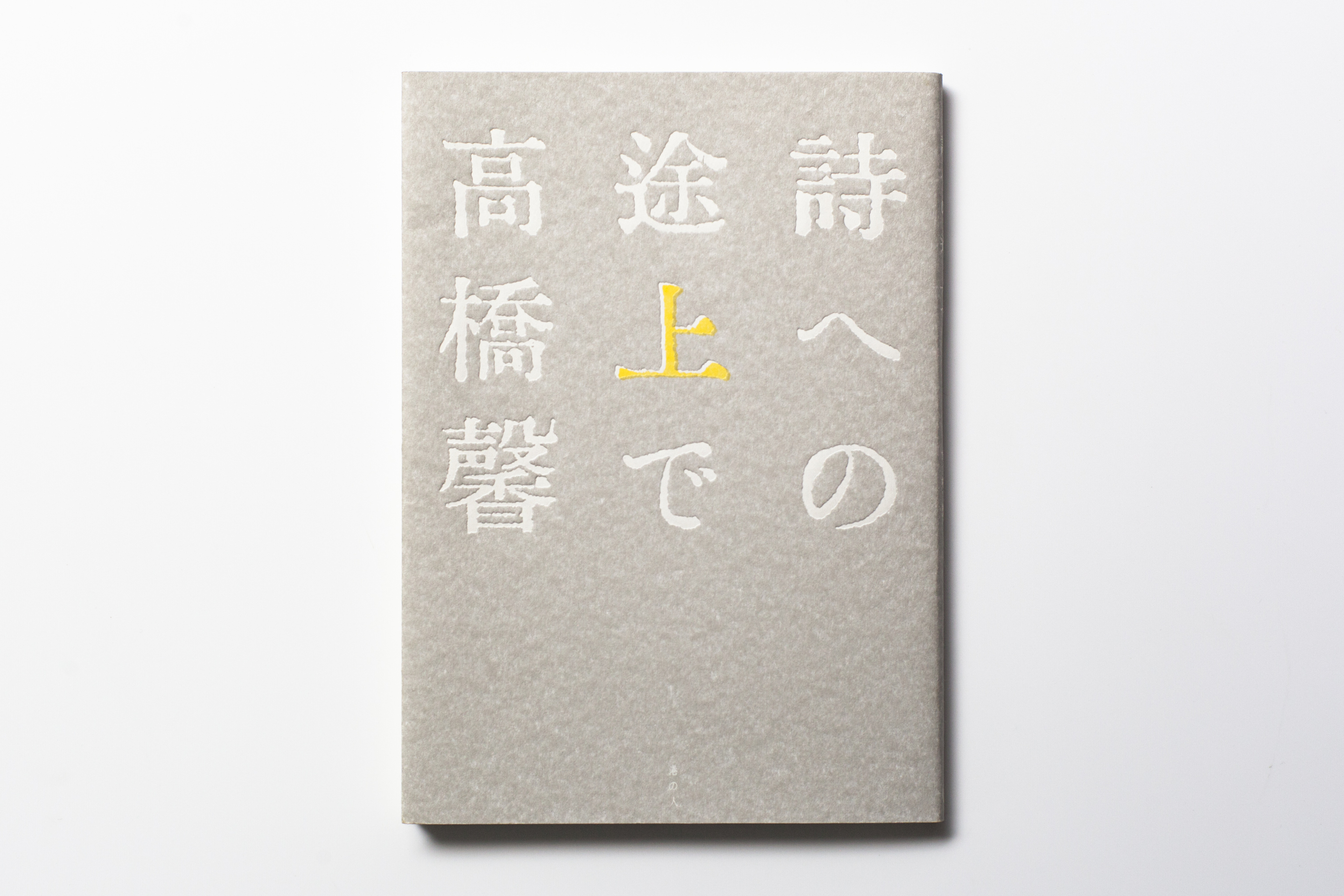 WORKS_BOOK139