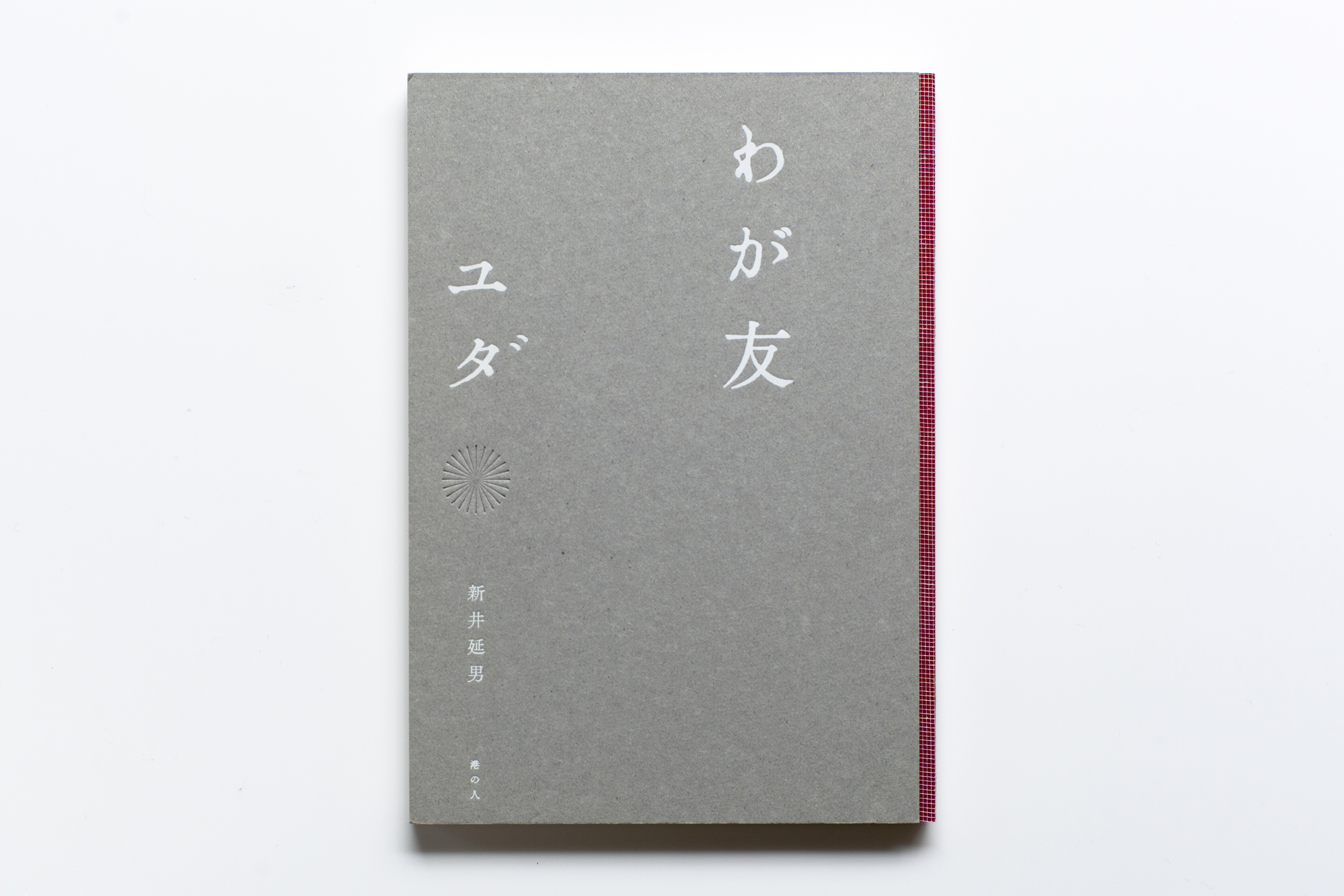 WORKS_BOOK152
