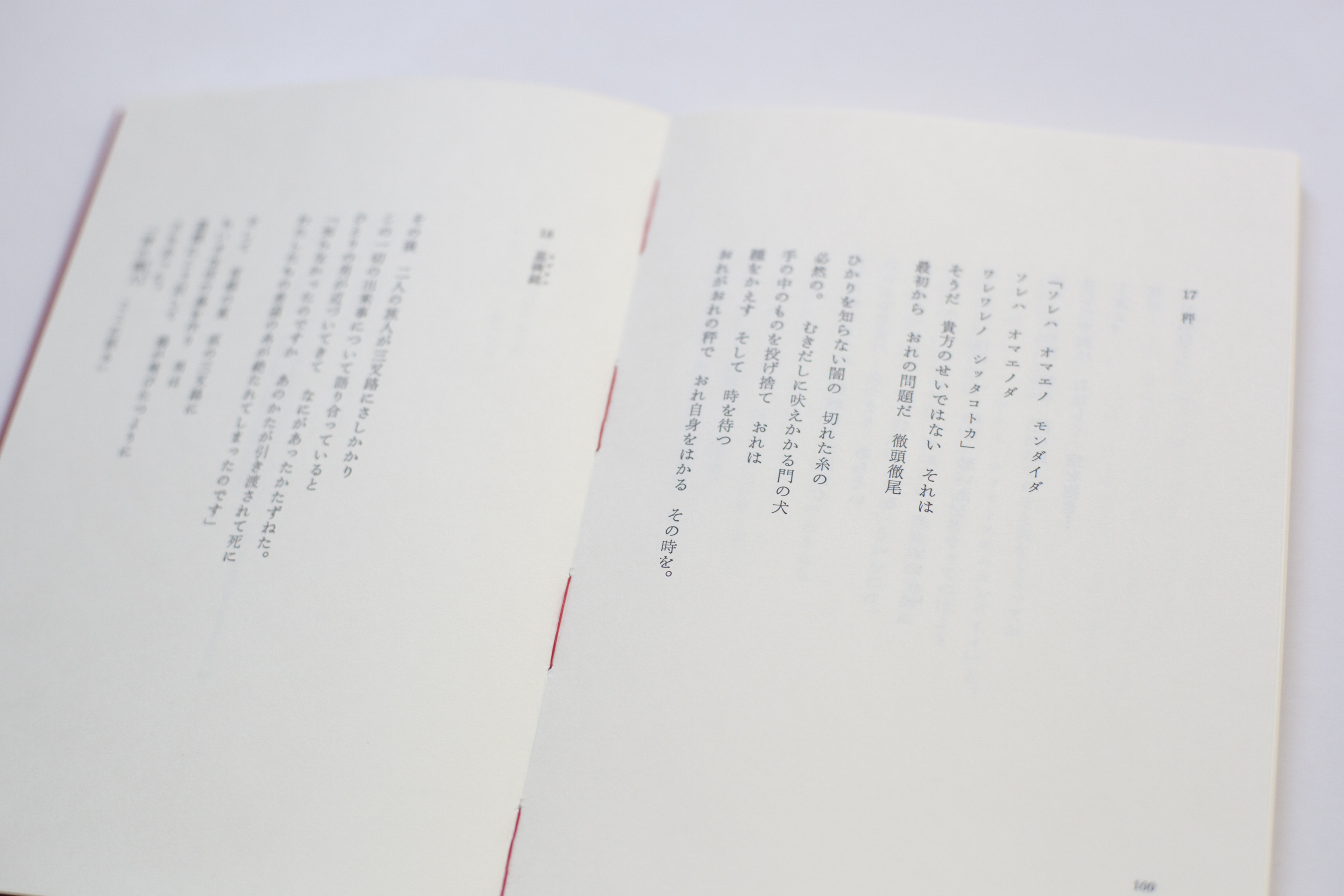 WORKS_BOOK155