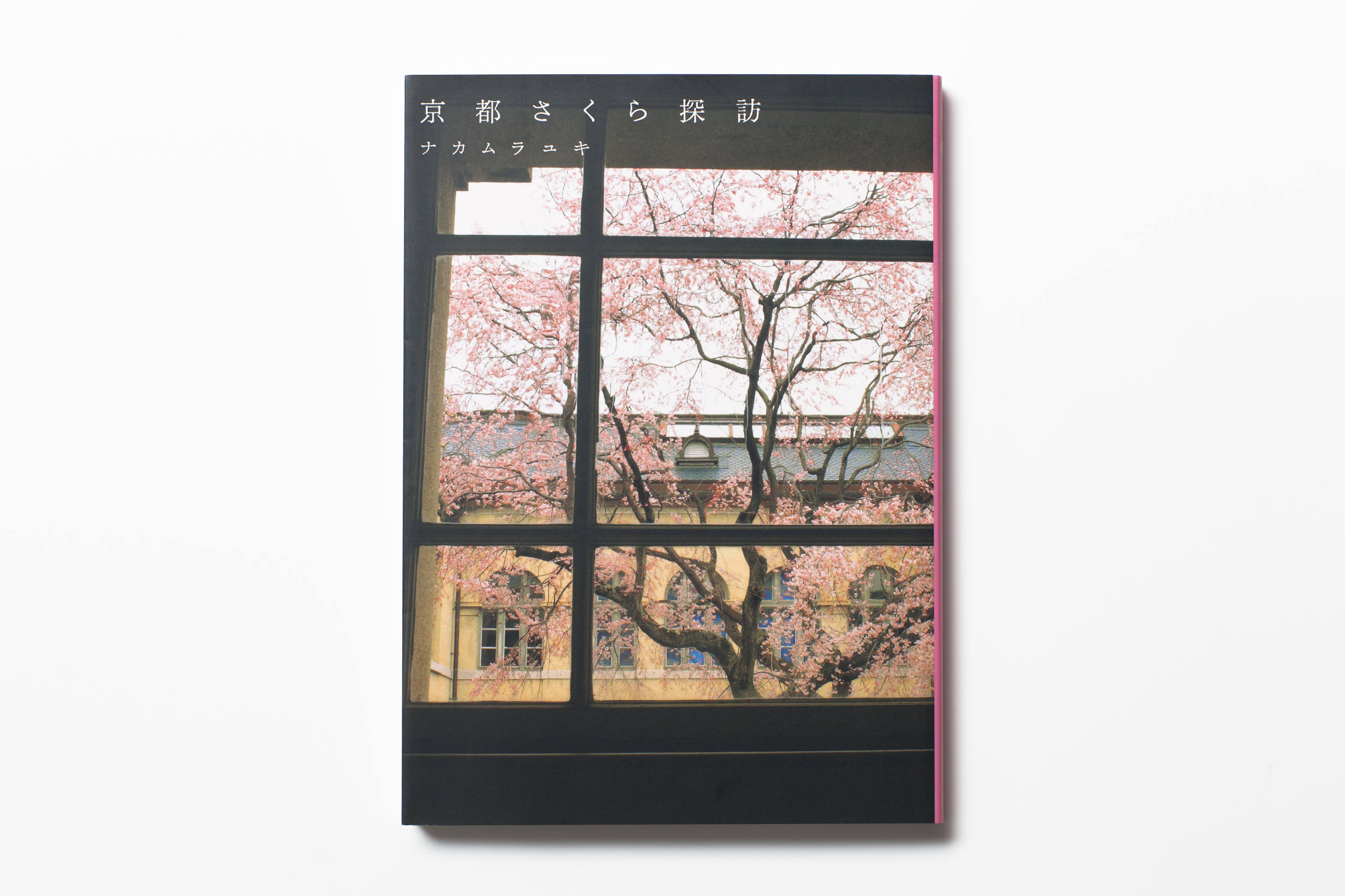 WORKS_BOOK175