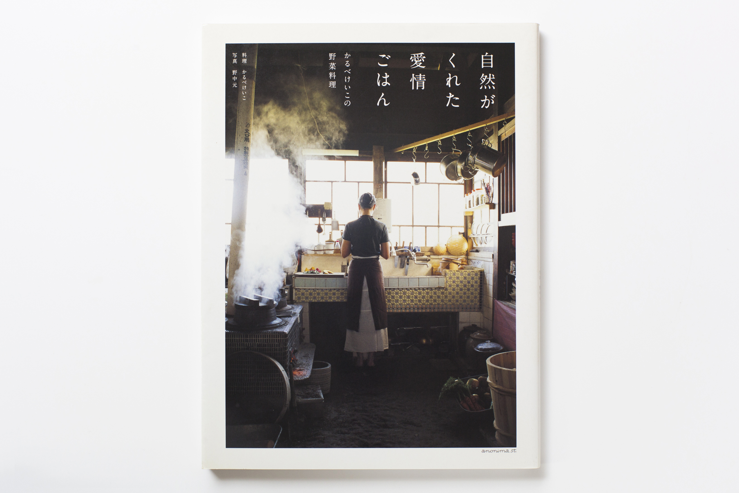 WORKS_BOOK178