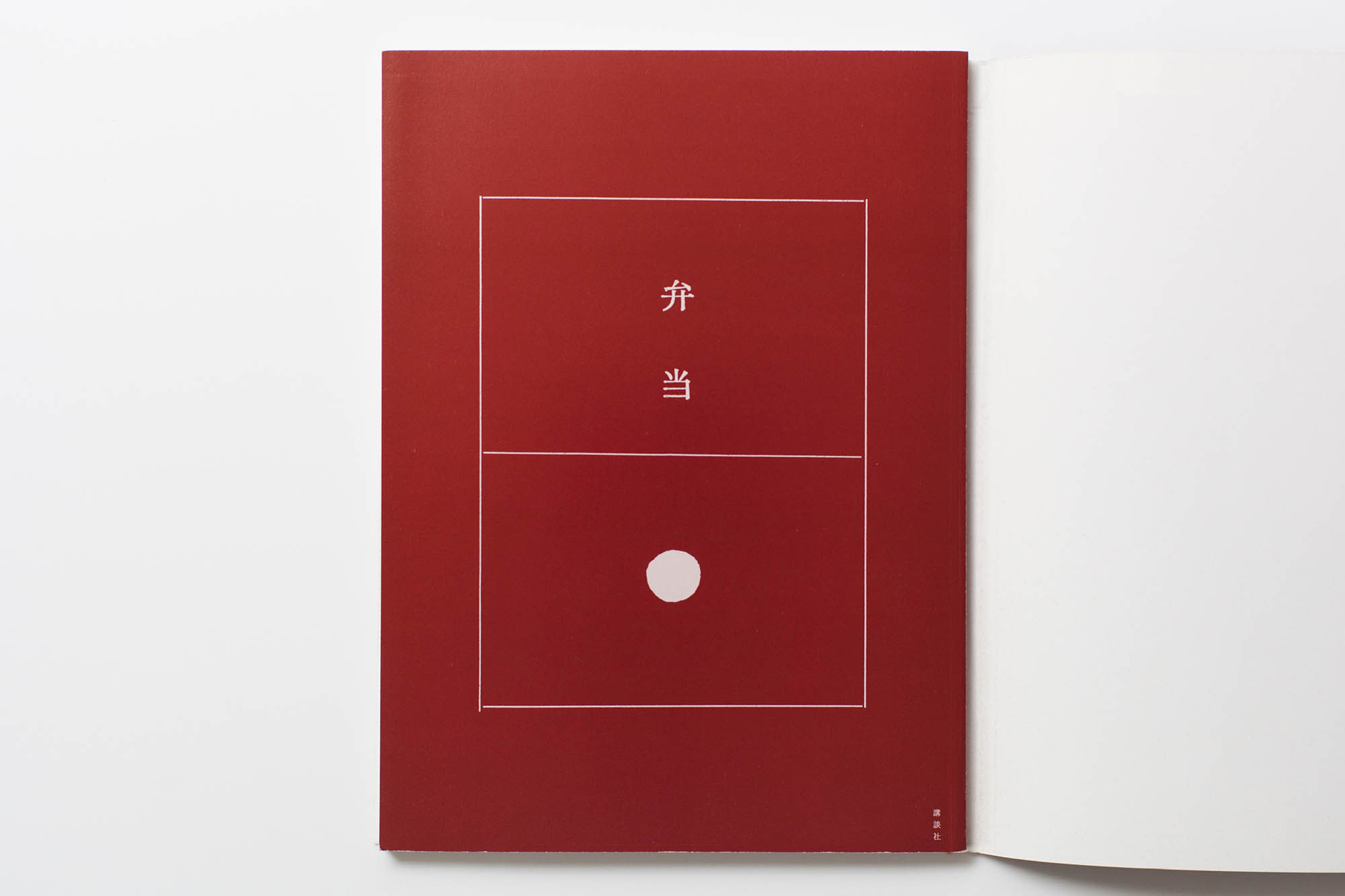 WORKS_BOOK186