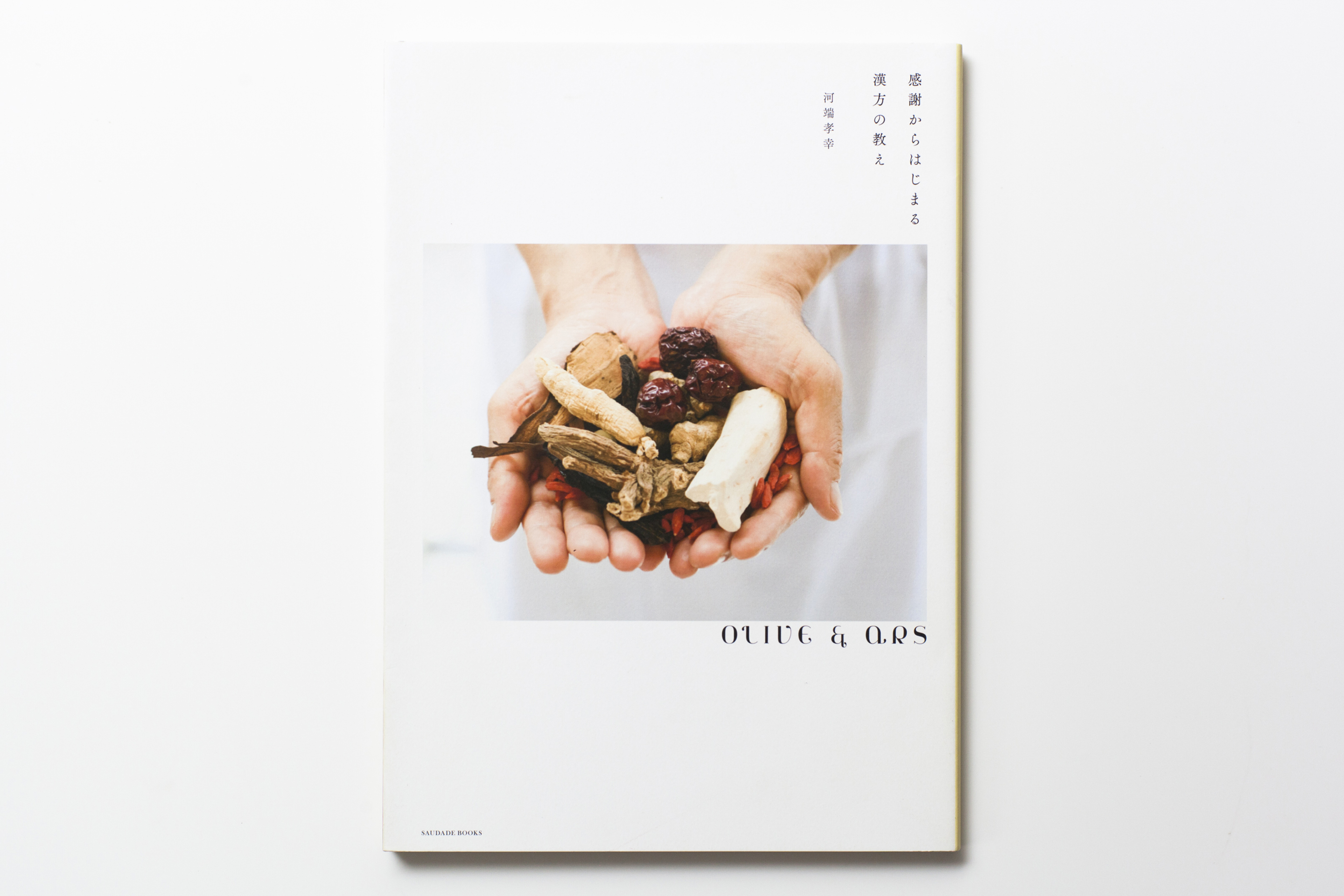 WORKS_BOOK193