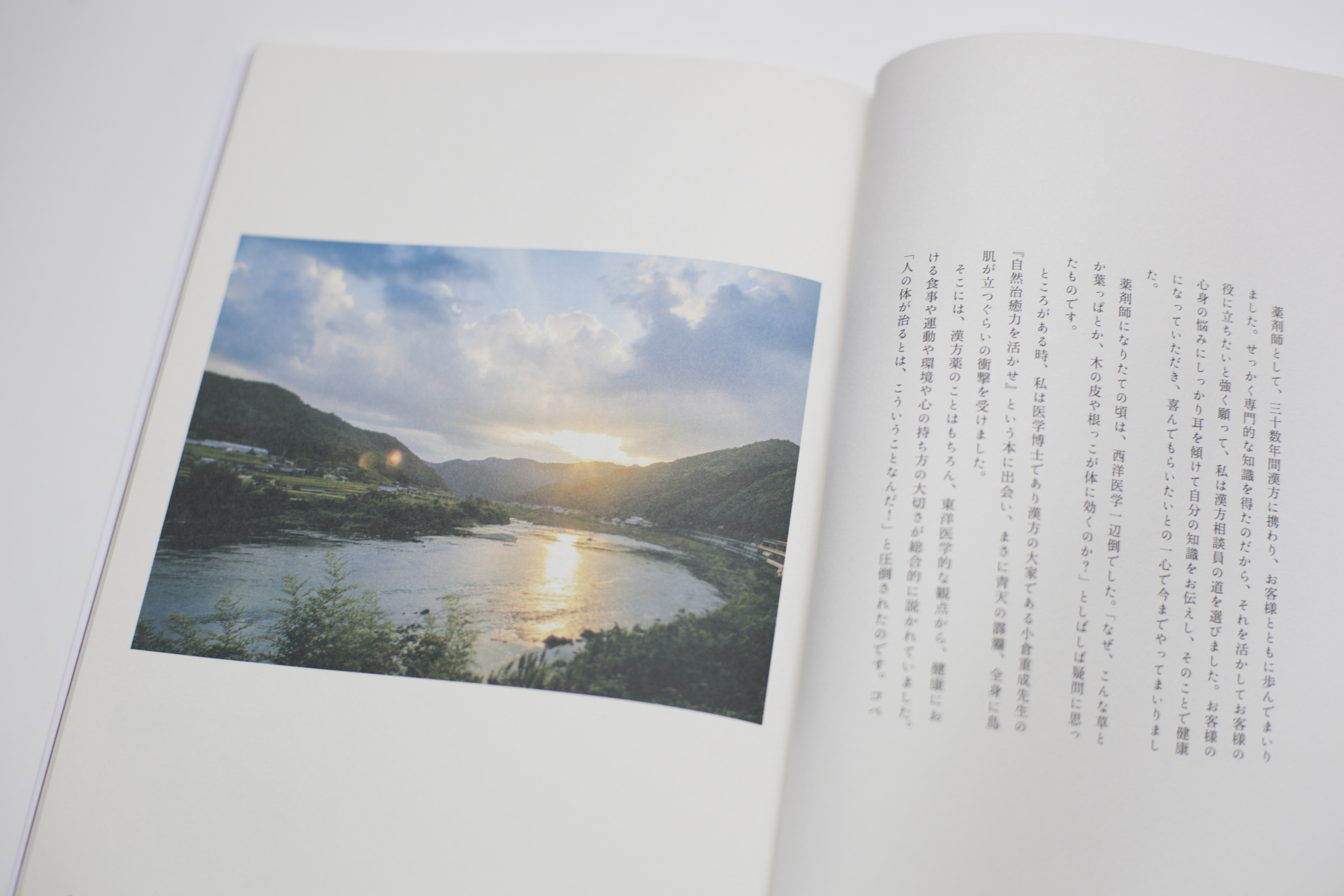 WORKS_BOOK194