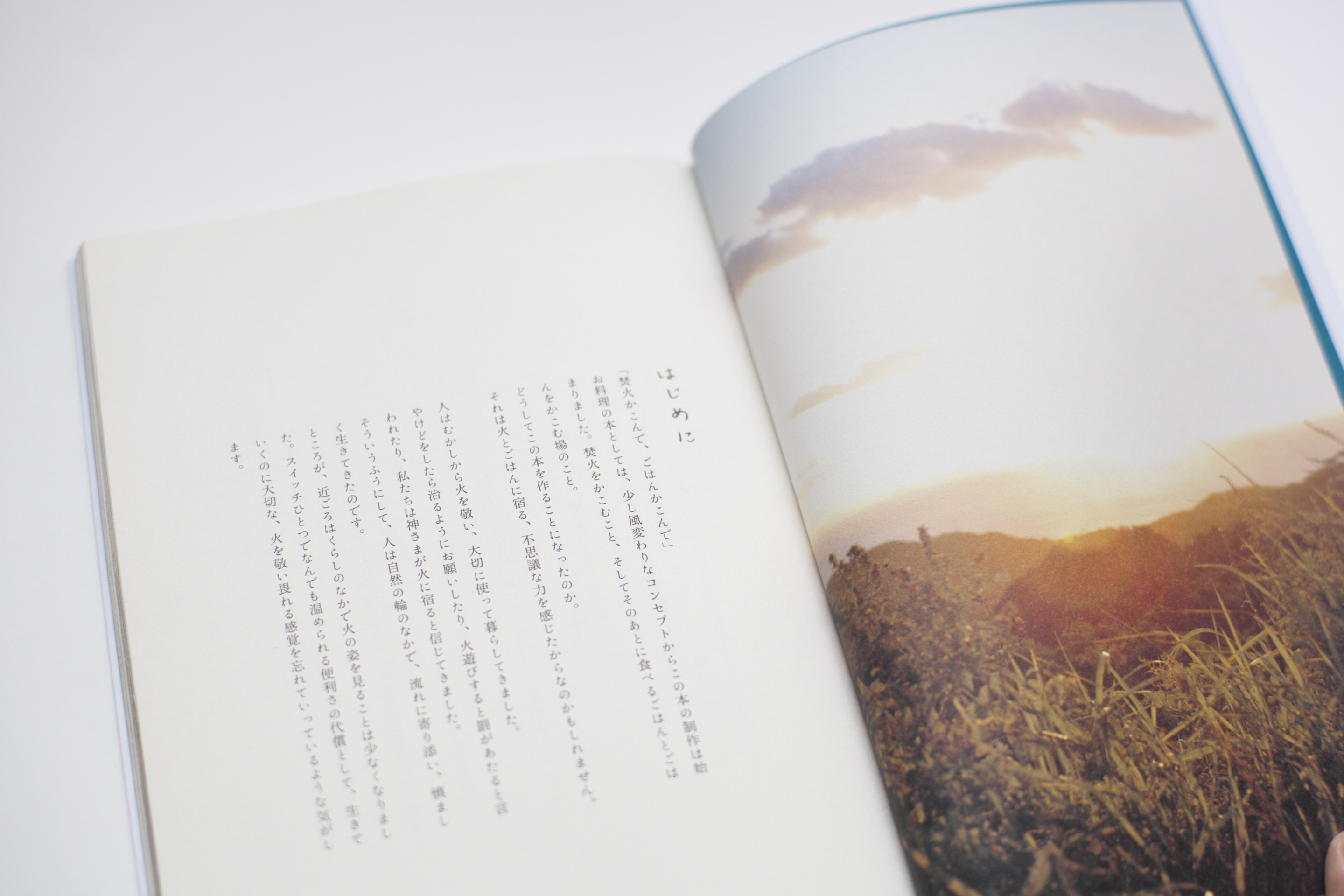 WORKS_BOOK200