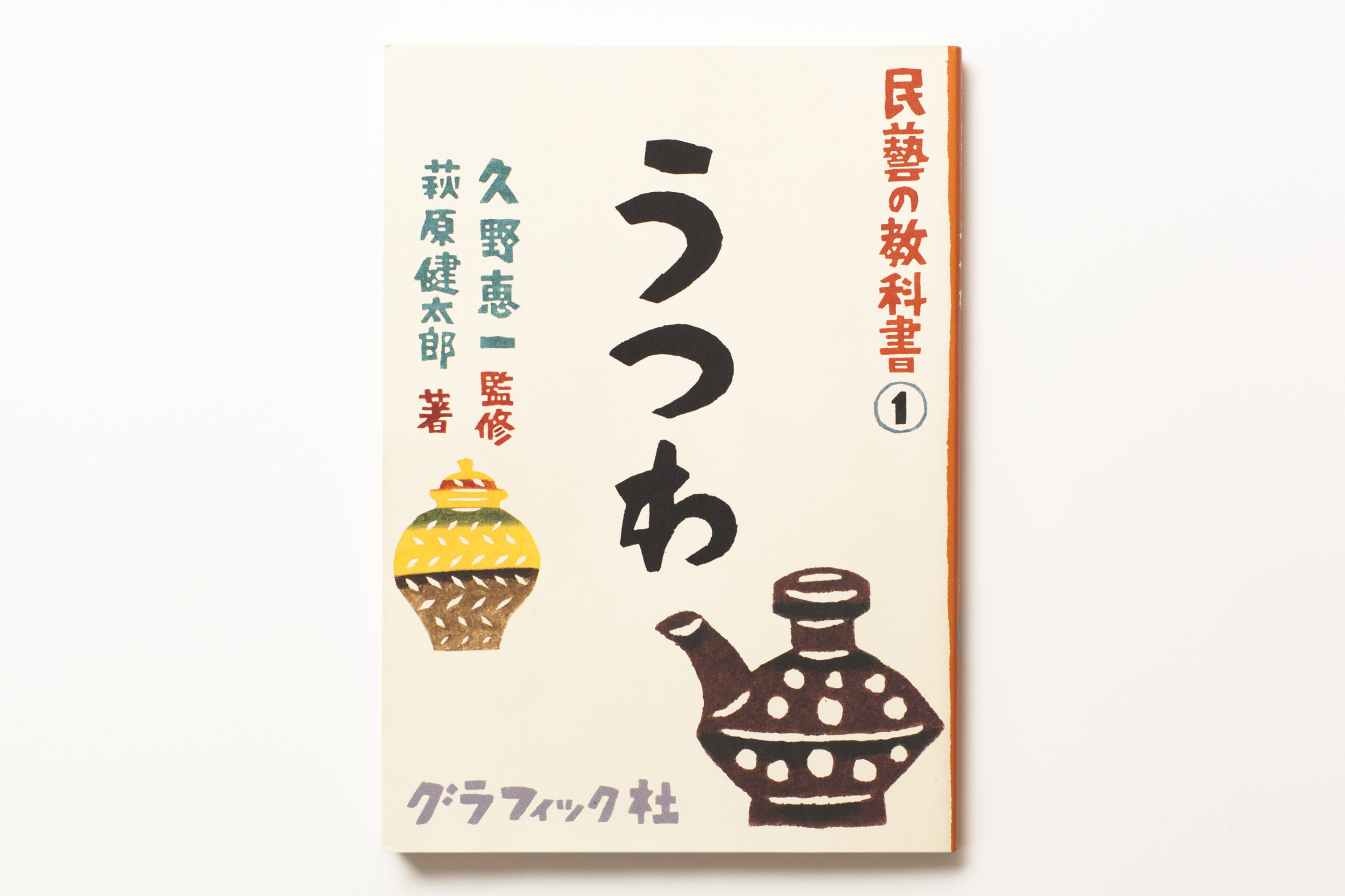 WORKS_BOOK208
