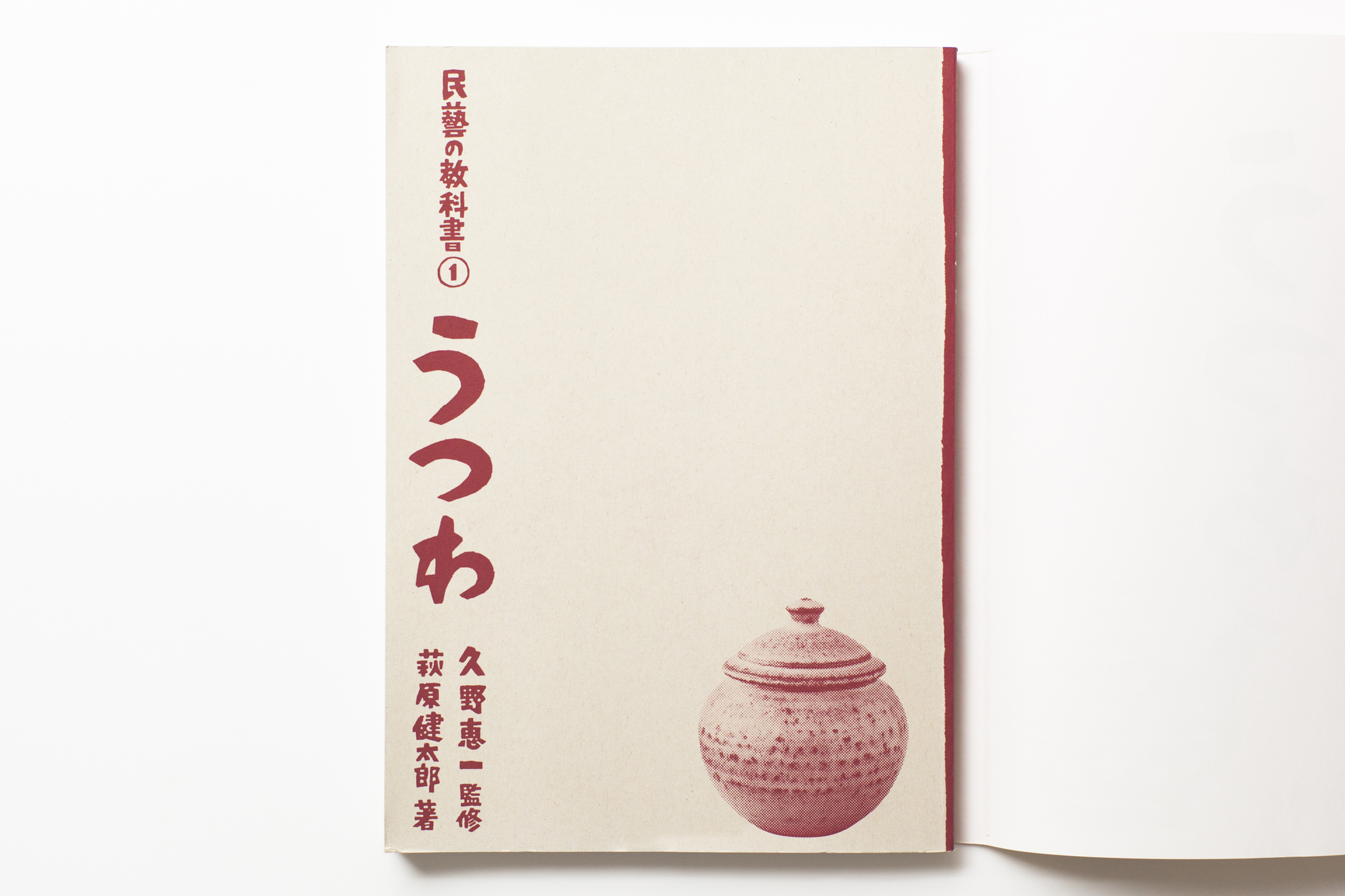 WORKS_BOOK209
