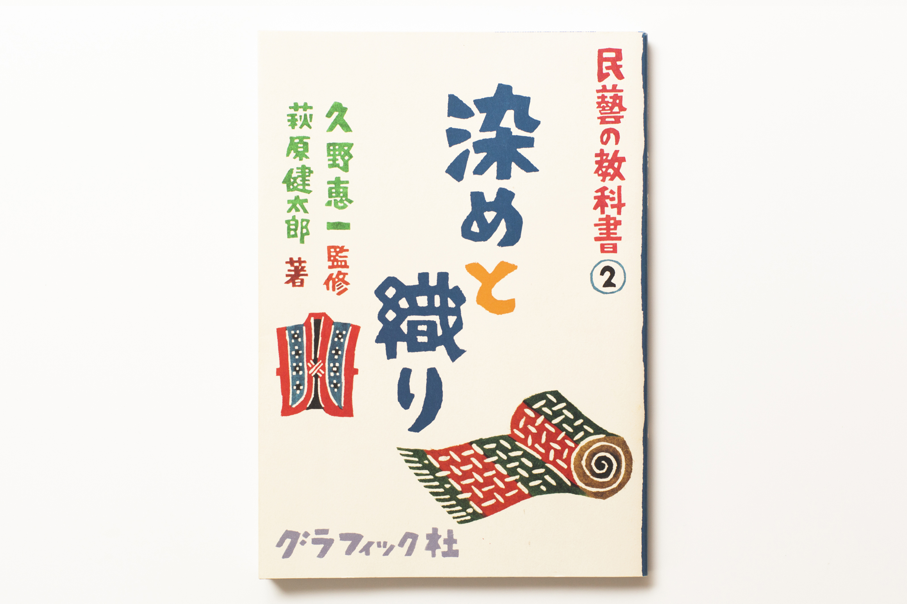 WORKS_BOOK210