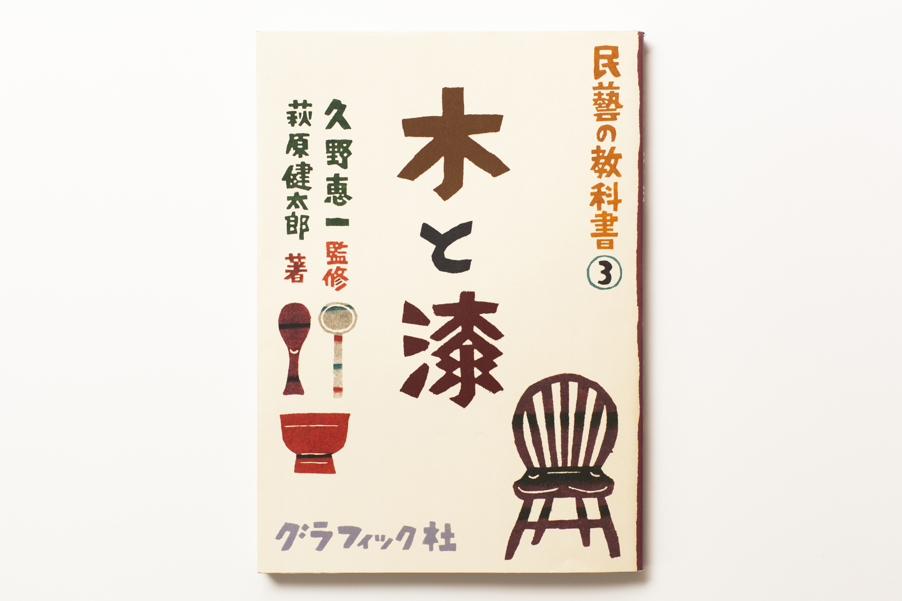 WORKS_BOOK212