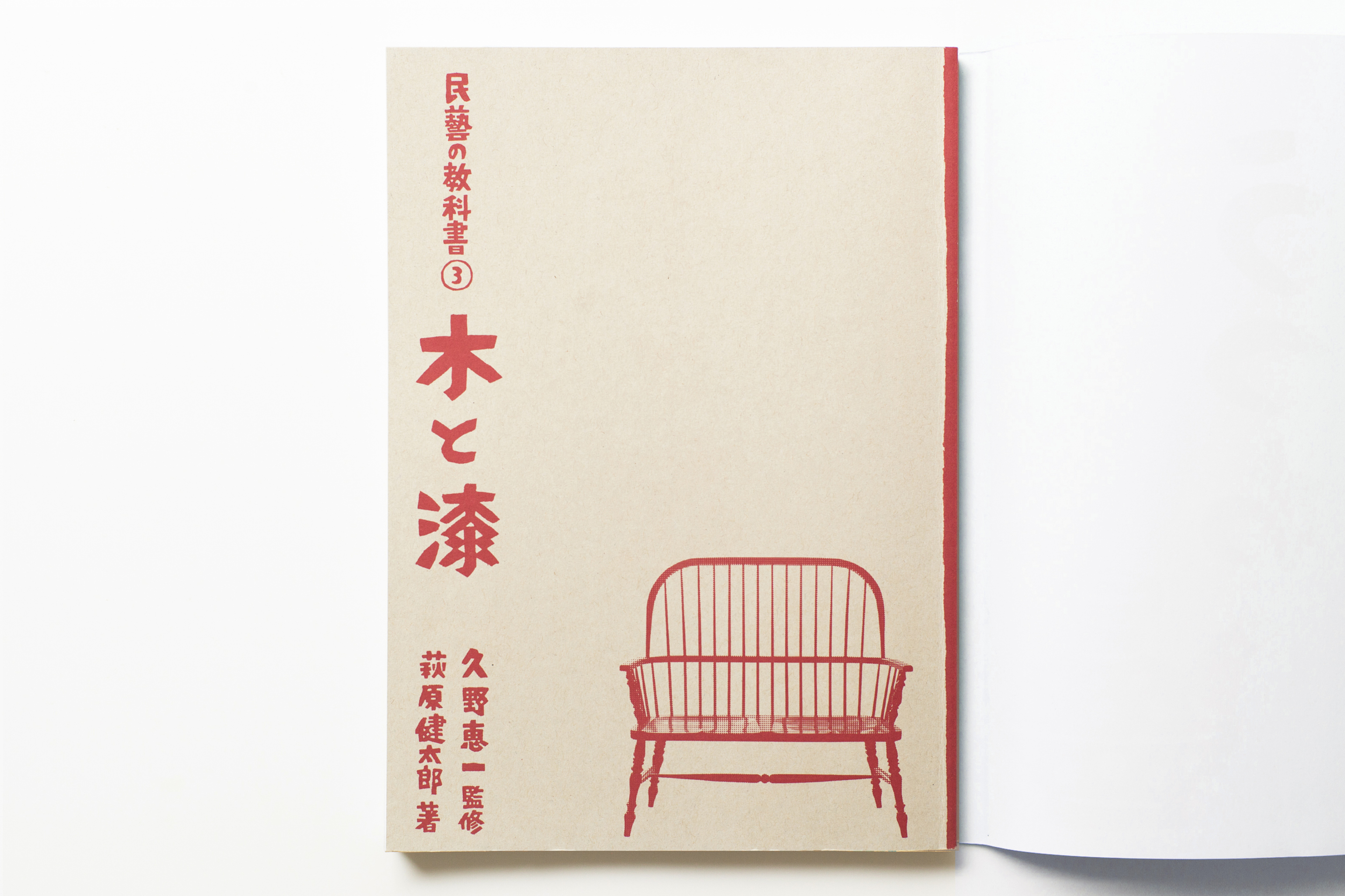 WORKS_BOOK213