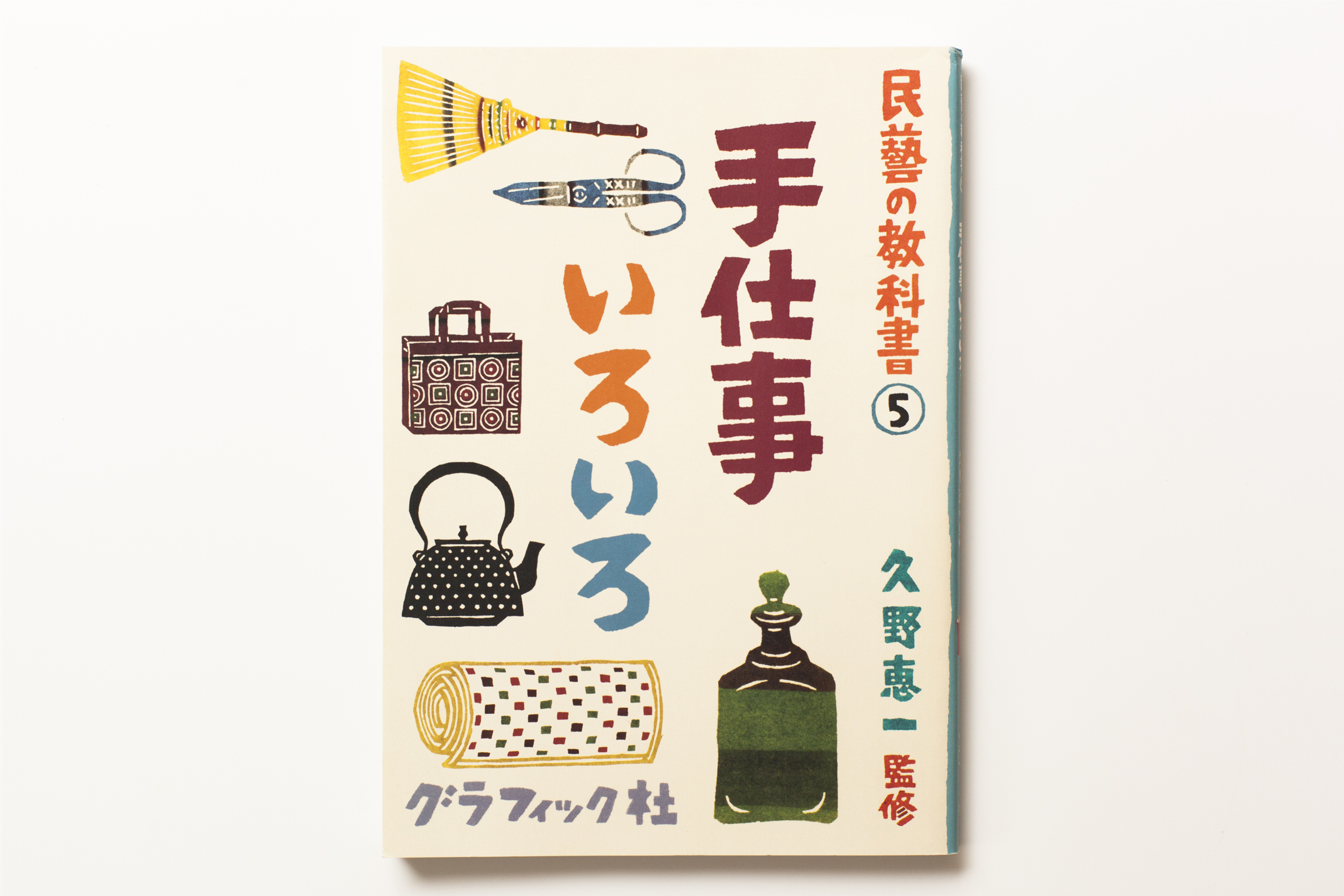 WORKS_BOOK216