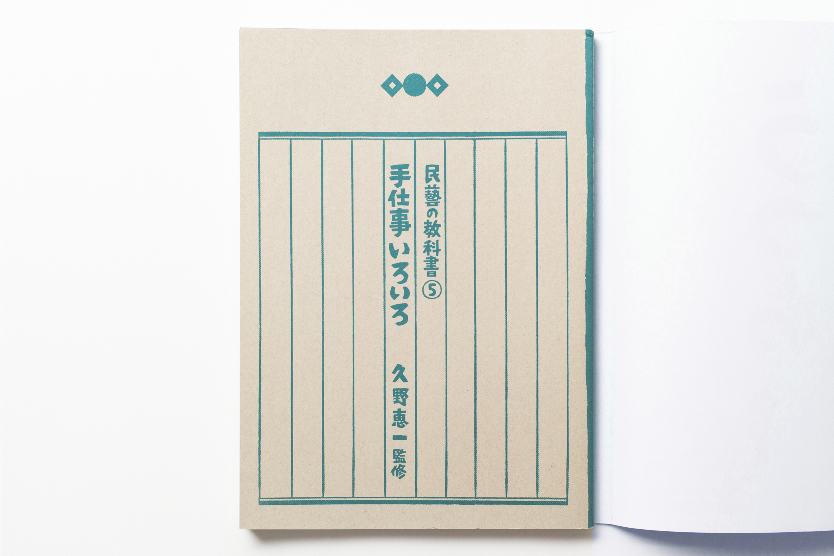 WORKS_BOOK217