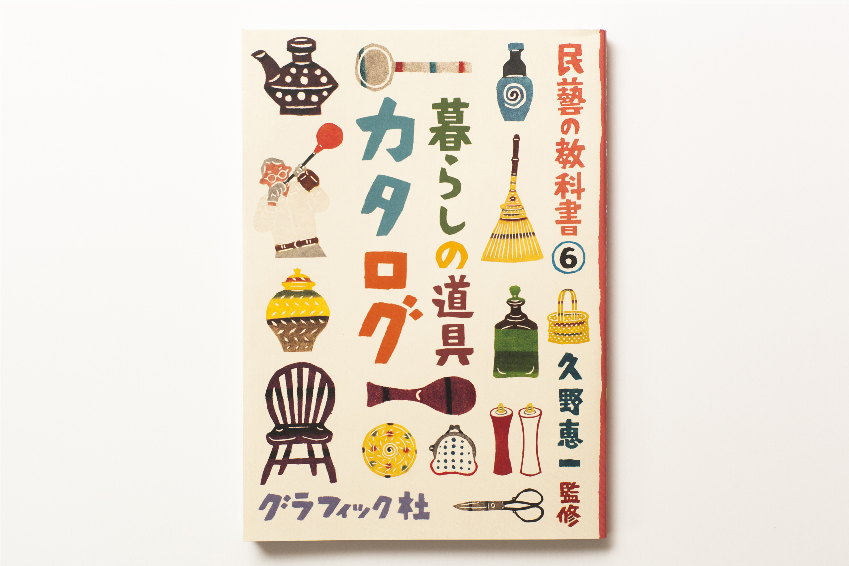 WORKS_BOOK218