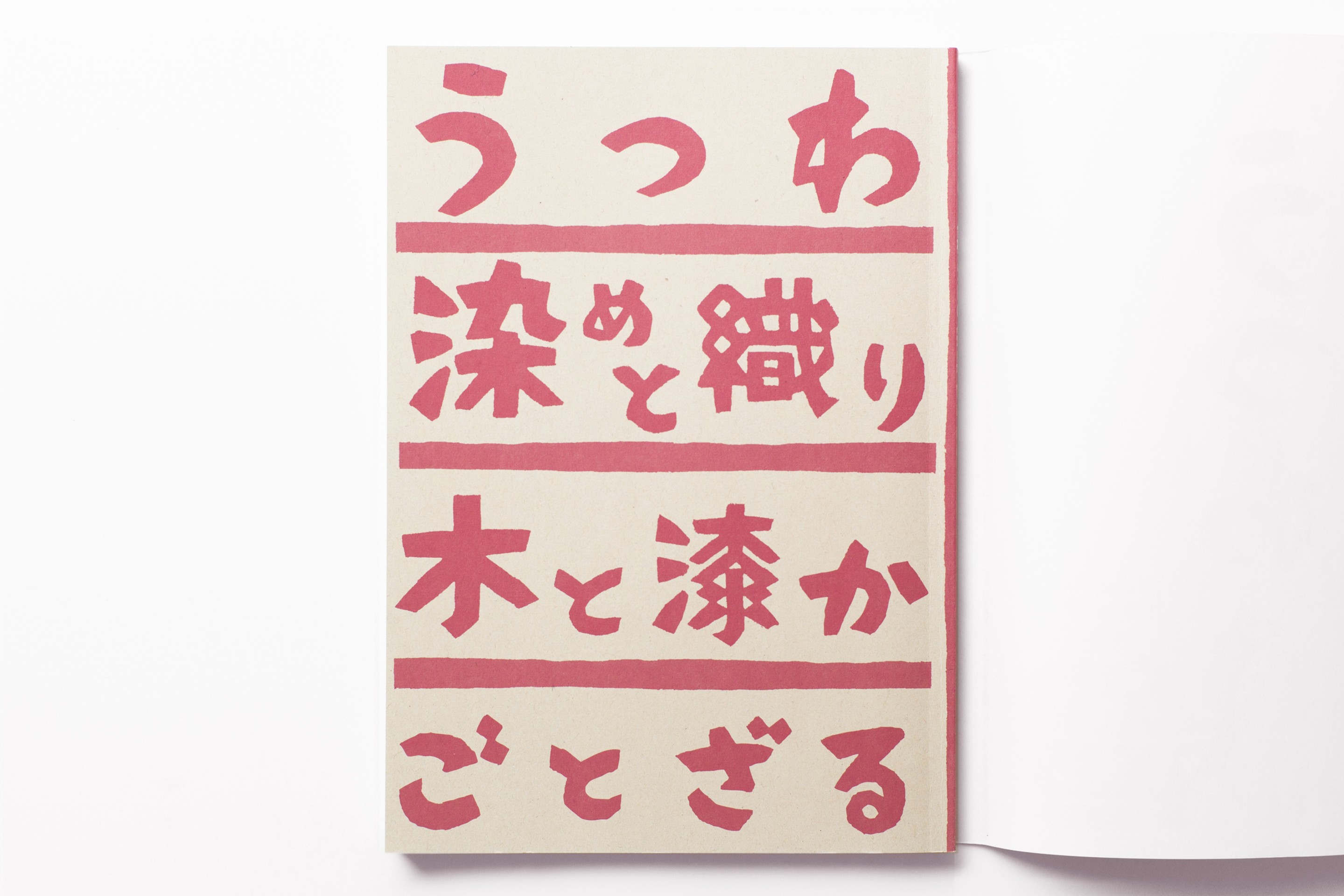 WORKS_BOOK219