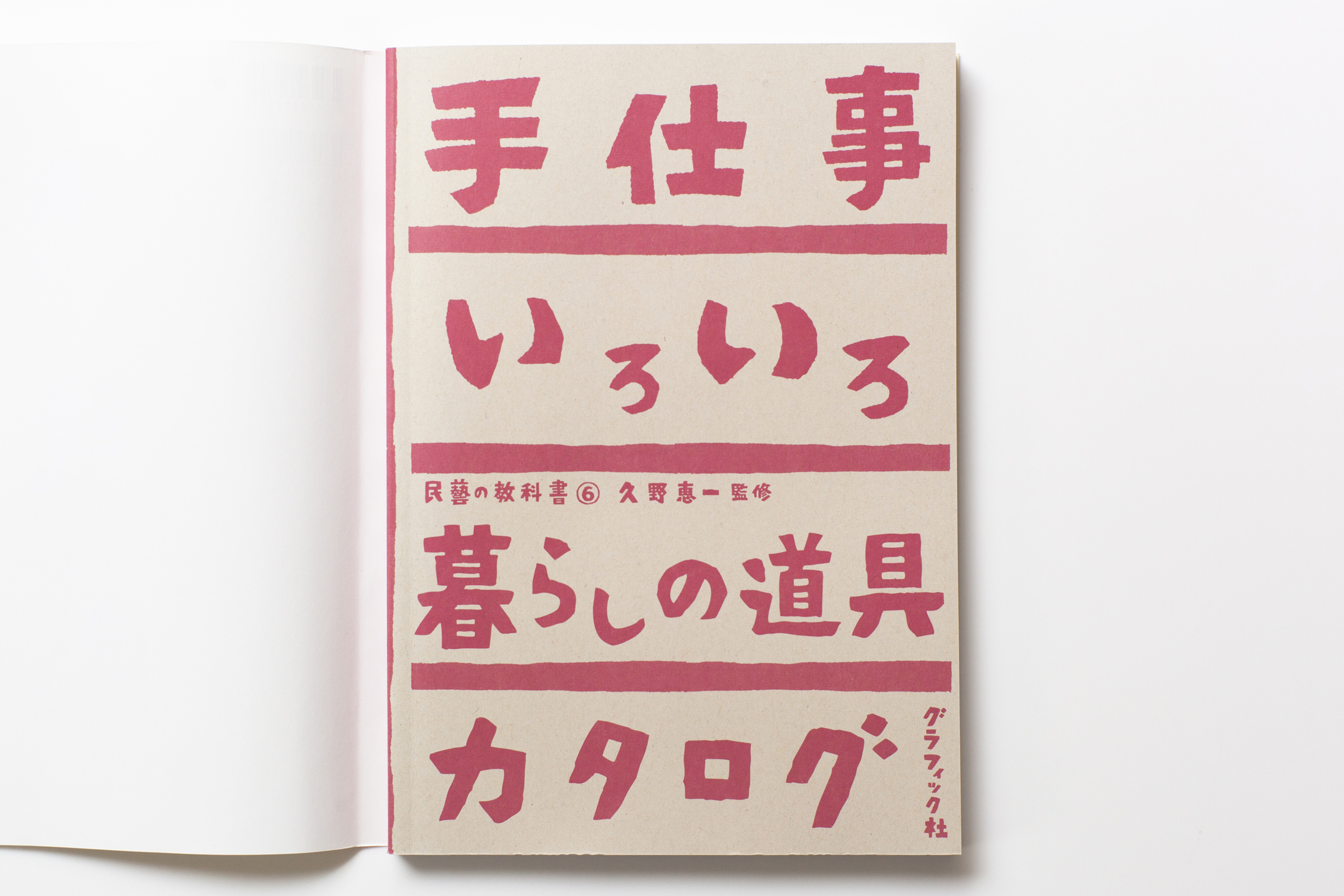 WORKS_BOOK220