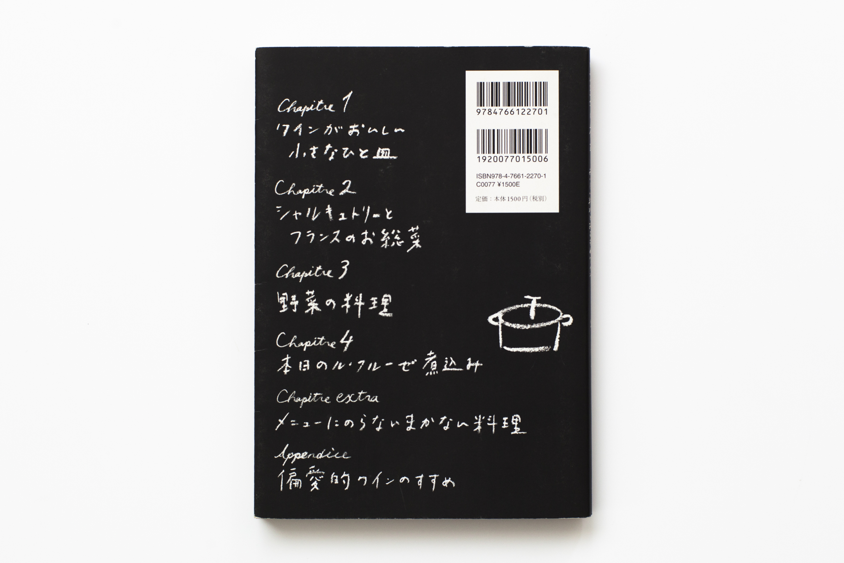 WORKS_BOOK240