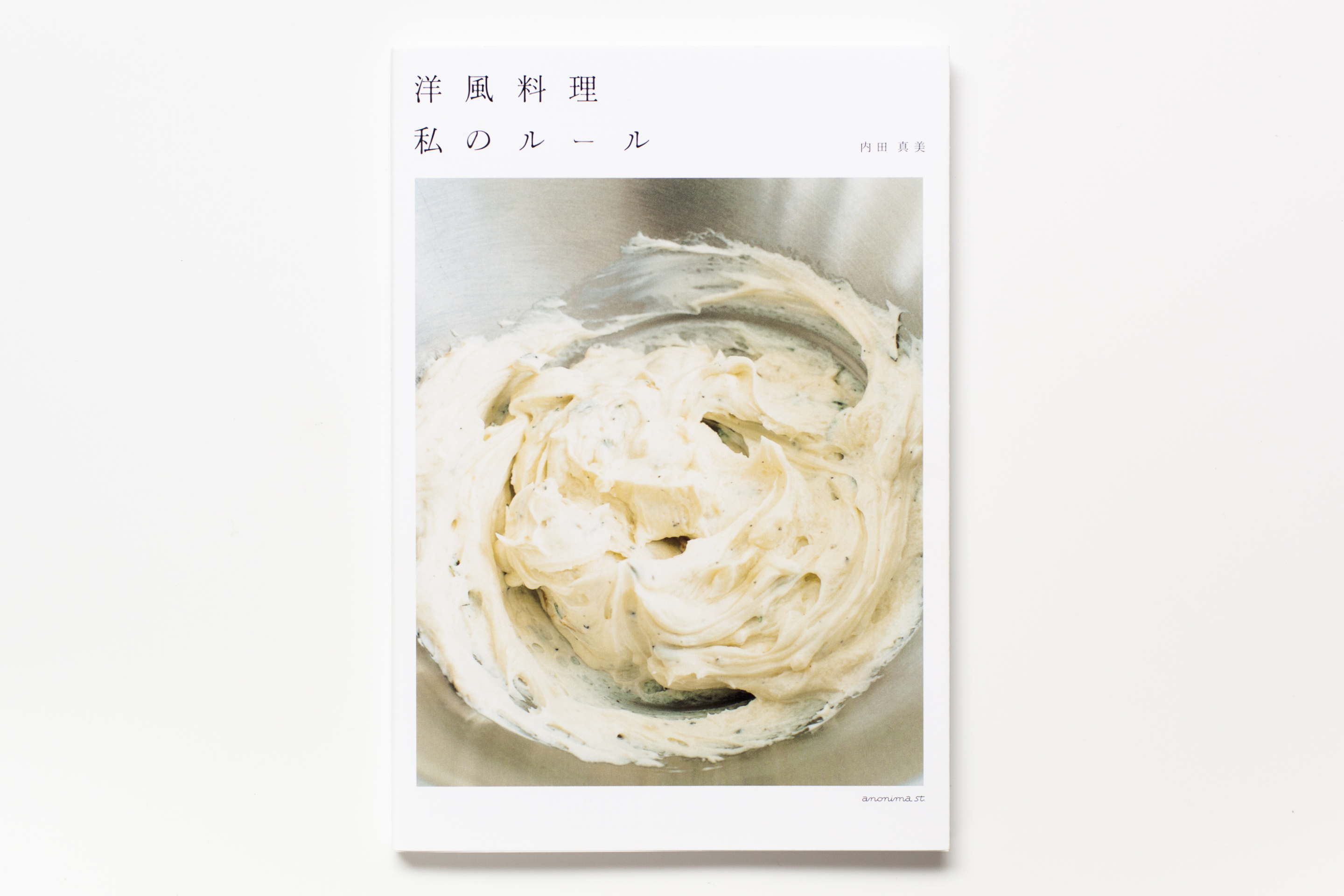 WORKS_BOOK243