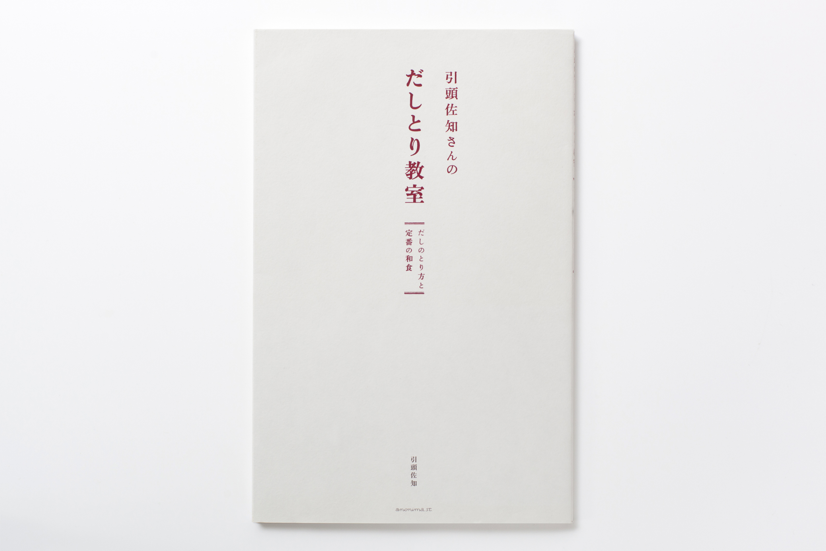 WORKS_BOOK246