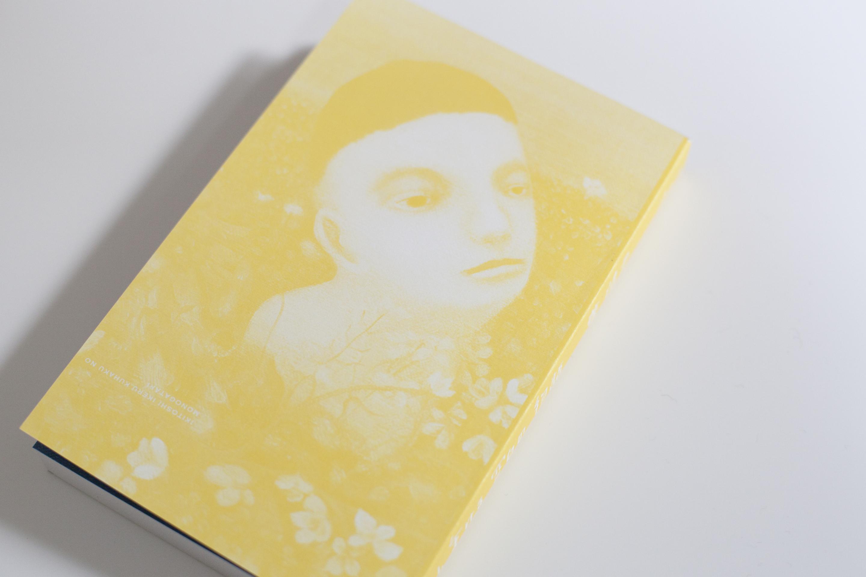 生きとし生ける空白の物語 装幀 デザイン 表紙