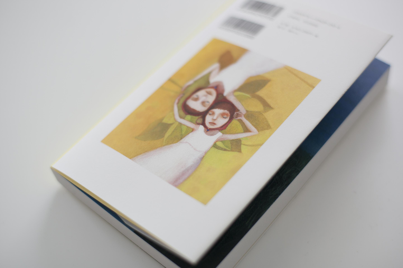 生きとし生ける空白の物語 装幀 デザイン 表4